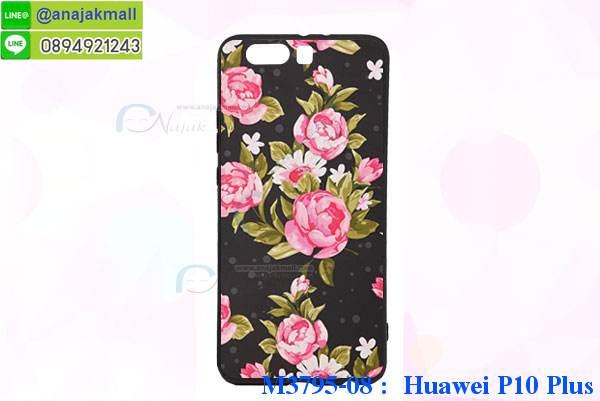 เคส Huawei p10 plus,เคสสกรีนหัวเหว่ย p10 plus,รับพิมพ์ลายเคส Huawei p10 plus,เคสหนัง Huawei p10 plus,เคสไดอารี่ Huawei p10 plus,กรอบกันกระแทกคล้องมือหัวเหว่ยพี p10 plus,สั่งสกรีนเคส Huawei p10 plus,เคสโรบอทหัวเหว่ย p10 plus,Huawei p10 plus เคสกระเป๋า,เคสสายสะพาย Huawei p10 plus,เคสแข็งหรูหัวเหว่ย p10 plus,เคสโชว์เบอร์หัวเหว่ย p10 plus,เคสสกรีน 3 มิติหัวเหว่ย p10 plus,Huawei p10 plus เคสประกบ,ซองหนังเคสหัวเหว่ย p10 plus,สกรีนเคสนูน 3 มิติ Huawei p10 plus,เคสอลูมิเนียมสกรีนลายนูน 3 มิติ,เคสพิมพ์ลาย Huawei p10 plus,เคสฝาพับ Huawei p10 plus,Huawei p10 plus เคสฝาพับการ์ตูน,เคสหนังประดับ Huawei p10 plus,เคสแข็งประดับ Huawei p10 plus,เคสตัวการ์ตูน Huawei p10 plus,เคสซิลิโคน Huawei p10 plus,เคสสกรีนลาย Huawei p10 plus,เคสลายนูน 3D Huawei p10 plus,Huawei p10 plus ฝาพับวันพีช,รับทำลายเคสตามสั่ง Huawei p10 plus,เคสบุหนังอลูมิเนียมหัวเหว่ย p10 plus,Huawei p10 plus เคสวันพีช,Huawei p10 plus เกราะ,หนังโชว์เบอร์ลายการ์ตูนหัวเหว่ยพี p10 plus,เคสยางกันกระแทกลายการ์ตูน Huawei p10 plus,Huawei p10 plus เคสเปิดปิด,สั่งพิมพ์ลายเคส Huawei p10 plus,เคสอลูมิเนียมสกรีนลายหัวเหว่ย p10 plus,บัมเปอร์เคสหัวเหว่ย p10 plus,Huawei p10 plus ฝาพับโดเรม่อน,Huawei p10 plus เคสโดเรม่อน,Huawei p10 plus เคสประกบหัวท้าย,บัมเปอร์ลายการ์ตูนหัวเหว่ย p10 plus,เคสยางติดแหวนคริสตัลหัวเหว่ย p10 plus,เคสยางนูน 3 มิติ Huawei p10 plus,พิมพ์ลายเคสนูน Huawei p10 plus,Huawei p10 plus ฝาพับสกรีน,เคสยางใส Huawei p10 plus,เคสโชว์เบอร์หัวเหว่ย p10 plus,สกรีนเคสยางหัวเหว่ย p10 plus,พิมพ์เคสยางการ์ตูนหัวเหว่ย p10 plus,เคสคล้องมือหัวเหว่ย p10 plus,Huawei p10 plus เคสมินเนี่ยน,ทำลายเคสหัวเหว่ย p10 plus,เคสนิ่มกระแทก Huawei p10 plus,เคสอลูมิเนียม Huawei p10 plus,Huawei p10 plus หนังโชว์เบอร์,Huawei p10 plus กรอบกันกระแทก,เคสอลูมิเนียมสกรีนลาย Huawei p10 plus,เคสกระเป๋าคริสตัล Huawei p10 plus,เคสแข็งลายการ์ตูน Huawei p10 plus,เคสนิ่มพิมพ์ลาย Huawei p10 plus,กรอบโชว์เบอร์หัวเหว่ยพี p10 plus,เคสซิลิโคน Huawei p10 plus,Huawei p10 plus ฝาหลังกันกระแทก,เคสยางฝาพับหัวเว่ย p10 plus,เคสยาง Huawei p10 plus,Huawei p10 plus กรอบยาง,กรอบคริ