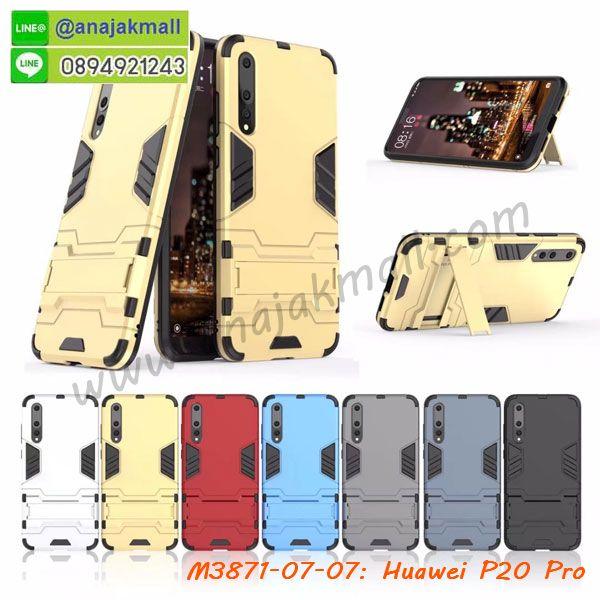 กรอบประกบ huawei p20 pro,case huawei p20 pro ลายอนิเมะ,huawei p20 pro ฝาหลังกันกระแทก,พร้อมส่งเครชhuawei p20 pro ลายการ์ตูน,กรอบหนังhuawei p20 pro ใส่บัตร,huawei p20 pro สกรีนการ์ตูนยาง,กันกระแทก case huawei p20 pro,huawei p20 pro เครชติดตัวการ์ตูน,case huawei p20 pro กันกระแทก,ฝาหลังหนังhuawei p20 proลายการ์ตูน,case huawei p20 pro ลายการ์ตูน,huawei p20 pro เคสประกบหน้าหลัง,ฟิล์มกระจกhuawei p20 pro,huawei p20 pro เคสประกับหัวท้าย,กรอบประกบ huawei p20 pro หน้าหลัง,กรอบประกบhuawei p20 pro กันกระแทก,เคสประกอบhuawei p20 pro,ฝาหลังกันกระแทก case huawei p20 pro,กรอบหลัง case huawei p20 pro กันกระแทก,case huawei p20 pro พร้อมส่ง พิมพ์ลายการ์ตูน,ยางกันกระแทกนิ่มhuawei p20 pro,เคสยางใสนิ่มhuawei p20 pro,กรอบหนัง huawei p20 pro,เคส huawei p20 pro มาใหม่,เคส huawei p20 pro ลายการ์ตูน,กรอบพลาสติกใสhuawei p20 pro,เคชใสแต่งคริสตัลhuawei p20 pro,case huawei p20 pro ลายวินเทจ,กรอบใสราคาถูก huawei p20 pro,กรอบนิ่มสกรีนวันพีชhuawei p20 pro,ยางนิ่มตัวการ์ตูน case huawei p20 pro,ฝาพับมีช่องใส่บัตรhuawei p20 pro,huawei p20 pro เคสหนังฝาพับกันกระแทก,ยางสกรีนวันพีช case huawei p20 pro,กรอบยาง case huawei p20 pro ลายกราฟิก,เคสหนังพิมการ์ตูนhuawei p20 pro,เคสกันกระแทกมีขาตั้งhuawei p20 pro,huawei p20 pro กรอบกันกระแทกพร้อมขาตั้ง,เคสแต่งคริสตัลเพชรhuawei p20 pro,เคสยางติดแหวนคริสตัล case huawei p20 pro,รับติดคริสตัลแต่งเพชรเคชhuawei p20 pro,ฝาพับไดอารี่ case huawei p20 pro,สกรีนฝาพับลายการ์ตูนhuawei p20 pro,เคสลายอนิเมะhuawei p20 pro,huawei p20 pro สกรีนการ์ตูนอนิเมะ,case huawei p20 pro เคสแข็งลายวินเทจ,ยางกันกระแทก huawei p20 pro,กรอบประกบ huawei p20 pro,case huawei p20 pro ลายอนิเมะ,huawei p20 pro ฝาหลังกันกระแทก,พร้อมส่งเครชhuawei p20 pro ลายการ์ตูน,กรอบหนังhuawei p20 pro ใส่บัตร,huawei p20 pro สกรีนการ์ตูนยาง,กันกระแทก case huawei p20 pro,huawei p20 pro เครชติดตัวการ์ตูน,case huawei p20 pro กันกระแทก,ฝาหลังหนังhuawei p20 proลายการ์ตูน,case huawei p20 pro ลายการ์ตูน,huawei p20 pro เคสประกบหน้าหลัง