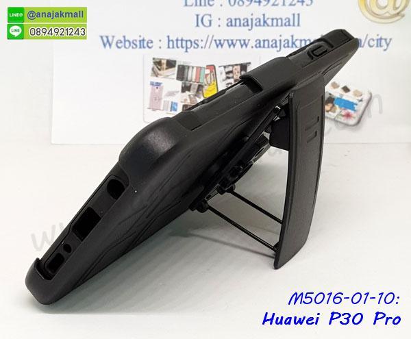 เคสหนังคริสตัล huawei p30pro,ขอบโลหะ huawei p30pro,huawei p30pro เคสลายเสือดาว,กรอบอลูมิเนียม huawei p30pro,พิมพ์ยางลายการ์ตูนhuawei p30pro,huawei p30pro มิเนียมเงากระจก,พร้อมส่ง huawei p30pro ฝาพับใส่บัตรได้,huawei p30pro ฝาพับแต่งคริสตัล,ปลอกระบายความร้อน huawei p30pro,กันกระแทกเหน็บเอว huawei p30pro,พิมพ์เคสแข็ง huawei p30pro,huawei p30pro ยางนิ่มพร้อมสายคล้องมือ,สกรีนยางนิ่ม huawei p30pro การ์ตูน,เคสระบายความร้อน huawei p30pro,เคสกันกระแทก huawei p30pro,huawei p30pro เคสพร้อมส่ง,เคสขอบสียางนิ่ม huawei p30pro,เคสฝาพับ huawei p30pro,สกรีนเคสตามสั่ง huawei p30pro,เคสแต่งคริสตัล huawei p30pro,เคสยางขอบทองติดแหวน huawei p30pro,กรอบยางติดแหวน huawei p30pro,กรอบยางดอกไม้ติดคริสตัล huawei p30pro,เคสหนีบเอว huawei p30pro