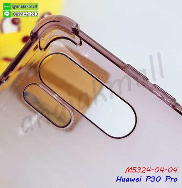 เคสหนังคริสตัล huawei p30pro,ขอบโลหะ huawei p30pro,huawei p30pro เคสลายเสือดาว,กรอบอลูมิเนียม huawei p30pro,พิมพ์ยางลายการ์ตูนhuawei p30pro,huawei p30pro มิเนียมเงากระจก,พร้อมส่ง huawei p30pro ฝาพับใส่บัตรได้,huawei p30pro ฝาพับแต่งคริสตัล,ปลอกระบายความร้อน huawei p30pro,กันกระแทกเหน็บเอว huawei p30pro,พิมพ์เคสแข็ง huawei p30pro,huawei p30pro ยางนิ่มพร้อมสายคล้องมือ,สกรีนยางนิ่ม huawei p30pro การ์ตูน,เคสระบายความร้อน huawei p30pro,เคสกันกระแทก huawei p30pro,huawei p30pro เคสพร้อมส่ง,เคสขอบสียางนิ่ม huawei p30pro,เคสฝาพับ huawei p30pro,สกรีนเคสตามสั่ง huawei p30pro,เคสแต่งคริสตัล huawei p30pro,เคสยางขอบทองติดแหวน huawei p30pro,กรอบยางติดแหวน huawei p30pro,กรอบยางดอกไม้ติดคริสตัล huawei p30pro,เคสหนีบเอว huawei p30pro,เคสกันกระแทกสอดนิ้ว huawei p30pro,เคสหนังกระเป๋า huawei p30pro,เคสลายสกรีน huawei p30pro,เคสลายวินเทจ huawei p30pro,huawei p30pro สกรีนลายวินเทจ