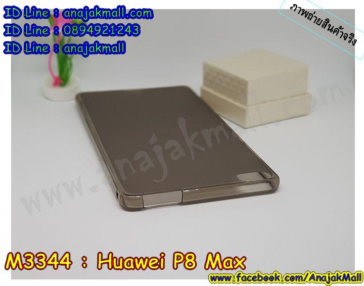 เคส Huawei p8 max,เคสหัวเหว่ย พี8 แมก พร้อมส่ง,รับสกรีนเคส Huawei p8 max,รับพิมพ์ลายเคส Huawei p8 max,เคสหนัง Huawei p8 max,เคสไดอารี่ Huawei p8 max,พิมพ์เคส p8 max โดเรม่อน,เคทพิมพ์ลาย Huawei p8 max,กรอบสกรีน Huawei p8 max,หัวเหว่ย พี8 แมก เคสวันพีช,p8 max เคสติดแหวนคริสตัล,เคสพิมพ์ลาย Huawei p8 max,เคสฝาพับ Huawei p8 max,p8 max เคสวันพีช,กรอบ p8 max กันกระแทก,เคสทูโทน Huawei p8 max,กรอบ 2 ชั้น Huawei p8 max,เคสหนังประดับ Huawei p8 max,เคสแข็งประดับ Huawei p8 max,สั่งสกรีนเคส Huawei p8 max,p8 max หนังโชว์เบอร์ลายการ์ตูน,p8 max ฝาพับพิมพ์ลายวันพีช,เคสตัวการ์ตูน Huawei p8 max,p8 max เคสประดับคริสตัล,p8 max เคสฟรุ๊งฟริ๊ง,ไดอารี่สกรีนวันพีช p8 max,เคสซิลิโคนเด็ก Huawei p8 max,เคสกันกระแทก p8 max,เคสสกรีนลาย Huawei p8 max,เคสยางคริสตัลติดแหวน Huawei p8 max,p8 max หนังโชว์เบอร์,p8 max ฝาพับลายวันพีช,กรอบกันกระแทกการ์ตูน Huawei p8 max,สกรีนวันพีช p8 max,เคสลายทีมฟุตบอล Huawei p8 max,เคสแข็งทีมฟุตบอล Huawei p8 max,p8 max สกรีนการ์ตูน,เคสแข็งพิมพ์ p8 max ลายลูฟี่,p8 max เคสไดอารี่พิมพ์ลายโดเรม่อน,ทำลายเคส Huawei p8 max,เคสโชว์เบอร์ Huawei p8 max,กรอบโชว์เบอร์ Huawei p8 max,กรอบหนัง p8 max ลายโดเรม่อน,เคส Huawei p8 max,หัวเหว่ย พี8 แมก โชว์สายเรียกเข้า,หัวเหว่ย พี8 แมก กรอบมินเนี่ยน,เคสยางใส Huawei p8 max,p8 max เคสพร้อมส่ง,กรอบยาง p8 max แต่งเพชรคริสตัล,เคสโชว์เบอร์หัวเหว่ย p8 max,ไดอารี่ p8 max สกรีนการ์ตูน,เคสหนัง Huawei p8 max ลายโดเรม่อน,p8 max กรอบหนังฝาพับ,เคสอลูมิเนียม Huawei p8 max,ซิลิโคนยางติดแหวน Huawei p8 max,เคสน้ำหอมมีสายสะพาย Huawei p8 max,เคสซิลิโคน Huawei p8 max,หัวเหว่ย พี8 แมก สกรีนโดเรม่อน,กรอบสกรีนลายมินเนี่ยน p8 max,เคสยางฝาพับหัวเว่ย p8 max,เคสหนังโชว์เบอร์ลายการ์ตูน Huawei p8 max,เคส Huawei p8 max สกรีนโดเรม่อน,เคสโชว์หน้าจอ p8 max,ฝาพับโชว์สายเรียกเข้า p8 max,เคสประดับ Huawei p8 max,กรอบยางกันกระแทก p8 max,หัวเหว่ย พี8 แมก เคสโดเรม่อน,หัวเหว่ย พี8 แมก กรอบแต่งเพชร,หัวเหว่ย พี8 แมก เคสแต่งคริสตัล,กรอบแข็งวันพีช p8 max,p8 max เคสลายมินเนี่ยน,เคสปั้มเปอร์ Huawei p8 max,หัวเหว่ย พี8 แมก หนังมีช่องใส่บัตร,เคสหัวเหว่ย พี8 แมก โชว์เบอร์,เคสตกแต่งเพชร Huawe