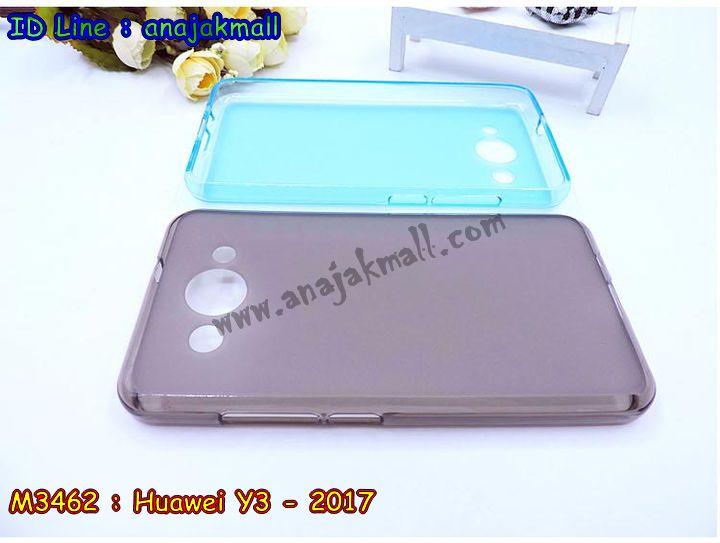 """เคสนิ่มขอบกันกระแทก huawei y3 2017,เคสสกรีนหัวเหว่ย y3 2017,รับพิมพ์ลายเคส Huawei y3 (2017),เคสหนัง Huawei y3 (2017),เคสไดอารี่ Huawei y3 (2017),สั่งสกรีนเคส Huawei y3 (2017),เคสโรบอทหัวเหว่ย y3 2017,เคสแข็งหรูหัวเหว่ย y3 2017,เคสโชว์เบอร์หัวเหว่ย y3 2017,เคสสกรีน 3 มิติหัวเหว่ย y3 2017,เครสครอบหลังหัวเว่ย วาย3 2017,เครสแข็งใสหัวเหว่ย วาย3 2017,เคสปิดหลังสีใสโหเว่ย วาย3 2017,กันกระแทกสวย ๆ หัวเหว่ย วาย3 2017,กระเป๋าเครสมือถือวาย3 2017,เครสโรบอทหัวเว่ยวาย3 2017,เคสนิ่มใสโหเว่ยวาย3 2017,เครสลายการ์ตูนหัวแว่ย,กรอบเคสปิดหลังแต่งเพชรหัวเหว่ยวาย3 2017,เครสลายวินเทจสวยๆหัวเว่ยวาย3 2017,สกรีนลายเคสรูปดาราเกาหลี,เครสมือถือลายgot7,กระเป๋าเคส huawei y3 2,เครสประดับคริสตัล huawei y3 v2,stand case huawei y3 2017,เครสประเป๋ามีช่องบัตรหลายช่อง วาย3 2017,เครสกันกระแทกตั้งได้,เครสฝาพับตั้งได้,เครสโชว์เบอร์มีช่องใส่บัตร,เครสซิลิโครนตัวการ์ตูนน่ารัก ๆ,กันกระแทก หัวเว่ย y3 (2017),เคสฝาพับ y3 2017,ปั้มเปอร์ Huawei y3 2017,เคสตกแต่งเพชร Huawei y3 2017,เคสขอบอลูมิเนียมหัวเหว่ย y3 2017,เคส2ชั้นหัวเว่ย วาย3 2017,เคสตั้งได้ y3 2017,เคสอลูมิเนียมหลังเงา huawei y3 (2017),เครสนิ่มปิดหลังหัวเว่ย วาย3 2017,กรอบอลูมิเนียมหลังเงาหัวเว่ย,บั้มเปอร์หัวเหว่ย,เคสกระจกหัวเว่ย วาย3(2017),เคสโรบอทสีพื้น huawei y3 (2017),เคสฝาพับมีช่องบัตรหลายช่อง huawei y3 (2017),กระเป๋าใส่มือถือมีสายสะพาย huawei y3 (2017),พร้อมส่งเคสฝาพับ huawei y3 (2017),ซิลิโคนตัวการ์ตูน โหเว้ย วาย3 5นิ้ว,เคสการ์ตูน3ดี โหเว้ย วาย3 5นิ้ว,เครสยางนิ่มใส่หลัง โหเว้ย วาย3 5นิ้ว,เครสแต่งเพชร โหเว้ย วาย3 5นิ้ว,เคสประดับคริสตัลหรู โหเว้ย วาย3 5นิ้ว,เครหรู โหเว้ย วาย3 5นิ้ว,เครสฟรุ้งฟริ้ง โหเว้ย วาย3 5นิ้ว,เคสแข็ง โหเว้ย วาย3 5นิ้ว,เคสยางซิลิโคน โหเว้ย y3 (2017),เคสยางนิ่ม โหเว้ย y3 (2017),เคสประดับคริสตัล โหเว้ย y3 (2017),เคสสามมิติ โหเว้ย y3 (2017),เคส3d โหเว้ย y3 (2017),เคส3มิติ huawei y3 จอ5"""",เคสหนัง huawei y3 จอ5"""",Hybrid case huawei y3 จอ5"""",กรอบมือถือแบบแข็ง huawei y3 จอ5"""",กรอบมือถือตัวการ์ตูน huawei y3 จอ5"""",บั๊มเปอร์มือถือ huawei y3 จอ5"""",pc case huawei y3 จอ5"""",tpu case ฮัวเว้ย วาย3 (2017),hard case ฮัวเว้ย วาย3 (2017),ซองมือถือ ฮัวเว้ย วาย"""