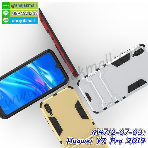 เคส huawei y7 pro 2019 ระบายความร้อน,กรอบหนัง huawei y7 pro 2019 ไดอารี่ใส่บัตร,huawei y7 pro 2019 เคสพร้อมส่ง,huawei y7 pro 2019 เคสหนังฝาพับคล้องมือ,รับสกรีนเคส huawei y7 pro 2019,เคส huawei y7 pro 2019 กันกระแทกยาง,เคส huawei y7 pro 2019 กันกระแทกลายการ์ตูน,เคสพิมพ์ลาย huawei y7 pro 2019,เคสมือถือ huawei y7 pro 2019,กรอบกันกระแทก huawei y7 pro 2019,เคสหนัง huawei y7 pro 2019,เคสฝาพับแต่งคริสตัล huawei y7 pro 2019,เคสโรบอท huawei y7 pro 2019,huawei y7 pro 2019 เคสกันกระแทกไฮบริด,huawei y7 pro 2019 เคสฝาพับใส่บัตร,เคสกันกระแทก huawei y7 pro 2019,เคสฝาพับ huawei y7 pro 2019,เคสโชว์เบอร์ huawei y7 pro 2019,เคสโชว์หน้าจอ huawei y7 pro 2019,เคสอลูมิเนียม huawei y7 pro 2019,huawei y7 pro 2019 ฝาพับไดอารี่,กรอบเพชรเงากระจก huawei y7 pro 2019,หนังโชว์เบอร์ huawei y7 pro 2019,พร้อมส่งกรอบยางนิ่ม huawei y7 pro 2019,huawei y7 pro 2019 ฝาหลังกันกระแทกนิ่ม,เคสมิเนียมกระจกเงา huawei y7 pro 2019,กรอบนิ่มติดคริสตัล huawei y7 pro 2019,เคสฝาพับเงากระจก huawei y7 pro 2019,เคสยางติดแหวนคริสตัล huawei y7 pro 2019,เคสสกรีนลายการ์ตูน huawei y7 pro 2019,เคสฝาพับเงากระจกสะท้อน huawei y7 pro 2019,เคสตัวการ์ตูน huawei y7 pro 2019,กรอบหนัง huawei y7 pro 2019 เปิดปิด,เคสหนังคริสตัล huawei y7 pro 2019,ขอบโลหะ huawei y7 pro 2019,huawei y7 pro 2019 เคสลายเสือดาว,กรอบอลูมิเนียม huawei y7 pro 2019,พิมพ์ยางลายการ์ตูนhuawei y7 pro 2019,huawei y7 pro 2019 มิเนียมเงากระจก,พร้อมส่ง huawei y7 pro 2019 ฝาพับใส่บัตรได้,huawei y7 pro 2019 ฝาพับแต่งคริสตัล,ปลอกระบายความร้อน huawei y7 pro 2019