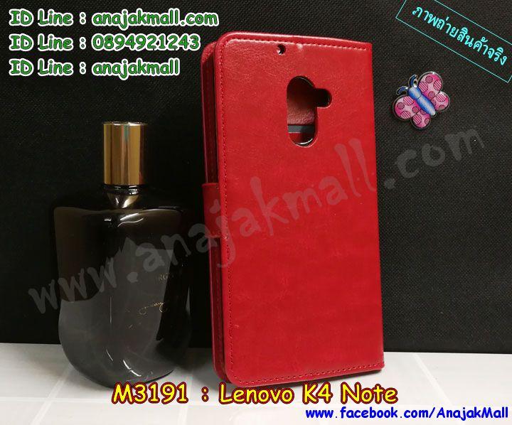 เคสสกรีน Lenovo k4 note,เลอโนโวเค4 โน๊ต เคสสกรีน,เคสฝาพับสกรีนลายเลอโนโว k4 note,เคสประดับ Lenovo k4 note,เคสหนัง Lenovo a7010,กรอบหนังฝาพับ เค 4 โน๊ต,พร้อมส่งเครทฝาพับเค 4 โน๊ต ไดอารี่,เคสโรบอท Lenovo k4 note,เคสฝาพับ Lenovo k4 note,เคสพิมพ์ลาย Lenovo a7010,เคสไดอารี่เลอโนโว k4 note,เคสหนังเลอโนโว a7010,กรอบยางติดแหวน k4 note,เคสยางตัวการ์ตูน Lenovo k4 note,รับสกรีนเคส Lenovo a7010,เคสหนังประดับ Lenovo k4 note,เลอโนโว เค4 โน๊ต เคสหนัง,ฝาพับปิดหน้าหลังเลอโนโว k4 note,เคสฝาพับประดับ Lenovo a7010,เลอโนโว เค4 โน๊ต กรอบกันกระแทก,เค 4 โน๊ต พร้อมส่งเคสฝาพับ,Lenovo a7010 หนังฝาพับใส่บัตร,เคสตกแต่งเพชร Lenovo k4 note,เคสฝาพับประดับเพชร Lenovo a7010,กรอบเงากระจกเลอโนโวเค4 โน๊ต,พร้อมส่งเลอโนโวเค4 โน๊ต เคสลูฟี่,ฝาหลังกันกระแทกเลอโนโว k4 note,กรอบหลัง 2 ชั้นเลอโนโว k4 note,Lenovo a7010 พิมโดเรม่อน,เคสอลูมิเนียมเลอโนโว k4 note,สกรีนเคสคู่ Lenovo a7010,Lenovo k4 note เคสมินเนี่ยน,เคสทูโทนเลอโนโว k4 note,เคสแข็งพิมพ์ลาย Lenovo a7010,เลอโนโว เค4 โน๊ต กรอบยางนิ่ม,เคสแข็งลายการ์ตูน Lenovo k4 note,หนังใส่บัตรเค 4 โน๊ต,เค 4 โน๊ต เคสหนังใส่บัตรพร้อมส่ง,เคสไดอารี่ใส่บัตรเค 4 โน๊ต,เคสหนังเปิดปิด Lenovo a7010,เคสสติช Lenovo a7010,เคสตัวการ์ตูน Lenovo k4 note,Lenovo k4 note เคสประกบ,เคสนิ่มติดแหวนเลอโนโว k4 note,เลอโนโว เค4 โน๊ต เคสกันกระแทก,เคสขอบอลูมิเนียม Lenovo a7010,เคสกันกระแทก Lenovo k4 note,เคส 2 ชั้น Lenovo k4 note,เคสซิลิโคนฝาพับการ์ตูน k4 note,เลอโนโว k4 note กรอบโดเรม่อน,เคสโชว์เบอร์ Lenovo k4 note,สกรีนเคสวันพีช Lenovo a7010,เคสแข็งหนัง Lenovo k4 note,กรอบประกบเลอโนโว k4 note,กรอบยางนิ่มลายสติท Lenovo a7010,เคสประกบหน้าหลังเลอโนโว k4 note,Lenovo k4 note เคสวันพีช,เคสแข็งบุหนัง Lenovo a7010,เลอโนโว เค4 โน๊ต เคสวันพีช,เคสลายทีมฟุตบอลเลอโนโว k4 note,เคสปิดหน้า Lenovo a7010,เคสสกรีนทีมฟุตบอล Lenovo k4 note,เคส 2 ชั้น กันกระแทก Lenovo k4 note,Lenovo a7010 พิมสติช,รับสกรีนเคสภาพคู่ Lenovo a7010,เคสการ์ตูนมินเนี่ยน Lenovo k4 note,เคสปั้มเปอร์ Lenovo a7010,เคสแข็งแต่งเพชร Lenovo k4 note,กรอบอลูมิเนียม Lenovo k4 note,กรอบอลูมิเนียมเลอโนโว k4 note,ซองหนัง Lenovo a7010,พร้อมส่งเครชเลอโนโว