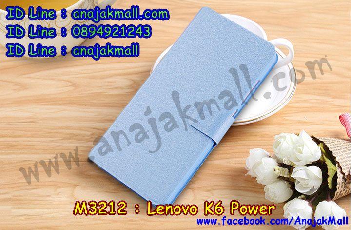 กรอบกันกระแทก Huawei เค 6 พาวเวอร์,เคสสกรีนเลอโนโว เค 6 พาวเวอร์,รับพิมพ์ลายเคส lenovo k6 power,เคสหนัง lenovo k6 power,เคสไดอารี่ lenovo k6 power,สั่งสกรีนเคส lenovo k6 power,กรอบเพชรติดแหวน lenovo k6 power,เคสโรบอทเลอโนโว เค 6 พาวเวอร์,กรอบพลาสติกสกรีน Huawei เค 6 พาวเวอร์,เคสประกบหน้าหลัง เค 6 พาวเวอร์,เคสโชว์เบอร์เลอโนโว เค 6 พาวเวอร์,เคสสกรีน 3 มิติเลอโนโว เค 6 พาวเวอร์,ซองหนังเคสเลอโนโว เค 6 พาวเวอร์,สกรีนเคสวันพีช lenovo k6 power,ฝาหลังกันกระแทก Huawei เค 6 พาวเวอร์,เคสประกบ lenovo k6 power,เคสกันกระแทกยาง lenovo k6 power,ฝาหลังยางกันกระแทก lenovo k6 power,เคสพิมพ์ลาย lenovo k6 power,เคสฝาพับ lenovo k6 power,เคสกันกระแทก lenovo k6 power,เคสหนังประดับ lenovo k6 power,เคสแข็งประดับ lenovo k6 power,เคสประดับเพชรติดแหวน lenovo k6 power,เคสตัวการ์ตูน lenovo k6 power,เคสซิลิโคนมินเนียม lenovo k6 power,เคสสกรีนลาย lenovo k6 power,เคสลายนูน 3D lenovo k6 power,lenovo k6 power เคสวันพีช,รับทำลายเคสตามสั่ง lenovo k6 power,เคสโชว์สายเรียกเข้าเลอโนโว เค 6 พาวเวอร์,สั่งพิมพ์ลายเคส lenovo k6 power,lenovo k6 power เคสประกบ,เคสอลูมิเนียมสกรีนลายเลอโนโว เค 6 พาวเวอร์,บัมเปอร์เคสเลอโนโว เค 6 พาวเวอร์,เคสยางกันกระแทก Huawei เค 6 พาวเวอร์,กรอบยางคริสตัลติดแหวน lenovo k6 power,บัมเปอร์ลายการ์ตูนเลอโนโว เค 6 พาวเวอร์,เคสยางโดเรม่อน lenovo k6 power,พิมพ์ลายเคสนูน lenovo k6 power,เคสยางใส lenovo k6 power,เคสโชว์เบอร์เลอโนโว เค 6 พาวเวอร์,สกรีนเคสยางเลอโนโว เค 6 พาวเวอร์,พิมพ์เคสยางการ์ตูนเลอโนโว เค 6 พาวเวอร์,lenovo k6 power เคสโดเรม่อน,ทำลายเคสเลอโนโว เค 6 พาวเวอร์,เคสยางหูกระต่าย lenovo k6 power,เคสอลูมิเนียม lenovo k6 power,เคสอลูมิเนียมสกรีนลาย lenovo k6 power,เคสยางติดแหวนคริสตัล lenovo k6 power,lenovo k6 power กรอบหนัง,เคสแข็งลายการ์ตูน lenovo k6 power,เคสยางติดแหวนเพชรคริสตัลเลอโนโว เค 6 พาวเวอร์,เคสนิ่มพิมพ์ลาย lenovo k6 power,เคสซิลิโคน lenovo k6 power,เคสยางฝาพับหัวเว่ย เค 6 พาวเวอร์,เคสยางมีหู lenovo k6 power,เคสประดับ lenovo k6 power,เคสปั้มเปอร์ lenovo k6 power,กรอบ 2 ชั้น กันกระแทก lenovo k6 power,เคสตกแต่งเพชร lenovo k6 power,lenovo k6 power เคสมินเนี่ยม,หนังโชว์เบอร์ล