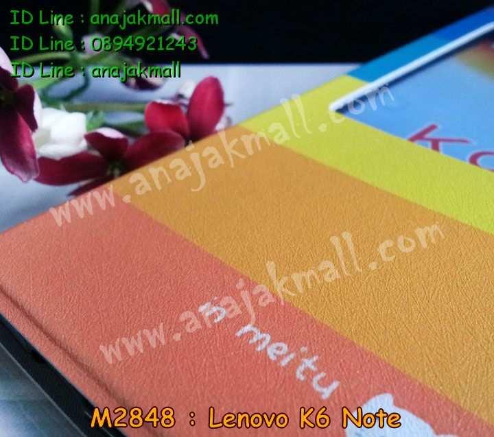 เคสสกรีน Lenovo K6 note,รับสกรีนเคสเลอโนโว K6 note,เคสประดับ Lenovo K6 note,เคสหนัง Lenovo K6 note,เคสฝาพับ Lenovo K6 note,ยางกันกระแทก K6 note,เครสสกรีนการ์ตูน Lenovo K6 note,กรอบยางกันกระแทก Lenovo K6 note,เคสหนังลายการ์ตูนเลอโนโว K6 note,เคสพิมพ์ลาย Lenovo K6 note,เคสไดอารี่เลอโนโว K6 note,เคสหนังเลอโนโว K6 note,เคสยางตัวการ์ตูน Lenovo K6 note,รับสกรีนเคส Lenovo K6 note,กรอบยางกันกระแทก Lenovo K6 note,เคสหนังประดับ Lenovo K6 note,เคสฝาพับประดับ Lenovo K6 note,ฝาหลังลายหิน Lenovo K6 note,เคสลายหินอ่อน Lenovo K6 note,เคสตกแต่งเพชร Lenovo K6 note,เคสฝาพับประดับเพชร Lenovo K6 note,เคสอลูมิเนียมเลอโนโว K6 note,สกรีนเคสคู่ Lenovo K6 note,สรีนเคสฝาพับเลอโนโว K6 note,เคสทูโทนเลอโนโว K6 note,เคสสกรีนดาราเกาหลี Lenovo K6 note,แหวนคริสตัลติดเคส K6 note,เคสแข็งพิมพ์ลาย Lenovo K6 note,เคสแข็งลายการ์ตูน Lenovo K6 note,เคสหนังเปิดปิด Lenovo K6 note,กรอบนิ่มติดแหวน Lenovo K6 note,เคสประกบหน้าหลัง Lenovo K6 note,เคสตัวการ์ตูน Lenovo K6 note,ฝาพับเงากระจก K6 note,กรอบนิ่มยางกันกระแทก K6 note,เคสขอบอลูมิเนียม Lenovo K6 note,เคสโชว์เบอร์ Lenovo K6 note,สกรีนเคส 3 มิติ Lenovo K6 note,กรอบนิ่มลายดาราเกาหลี Lenovo K6 note,เคสแข็งหนัง Lenovo K6 note,เคทสกรีนทีมฟุตบอล Lenovo K6 note,สกรีนเคสนิ่มลายหิน K6 note,เคสยางนิ่มพิมพ์ลายเลอโนโว K6 note,เคสแข็งบุหนัง Lenovo K6 note,กรอบยางติดแหวนคริสตัล Lenovo K6 note,เคสกรอบอลูมิเนียมลายการ์ตูน Lenovo K6 note,เคสลายทีมฟุตบอลเลอโนโว K6 note,เคสประกบ Lenovo K6 note,ฝาหลังกันกระแทก Lenovo K6 note,เคสปิดหน้า Lenovo K6 note,หนังโชว์เบอร์ลายการ์ตูน K6 note,กรอบหนังโชว์หน้าจอ K6 note,เคสสกรีนทีมฟุตบอล Lenovo K6 note,เคสพลาสติกสกรีนการ์ตูน Lenovo K6 note,รับสกรีนเคสภาพคู่ Lenovo K6 note,เคสการ์ตูน 3 มิติ Lenovo K6 note,สั่งสกรีนเคสยางใสนิ่ม K6 note,เคสปั้มเปอร์ Lenovo K6 note,เคสแข็งแต่งเพชร Lenovo K6 note,กรอบอลูมิเนียม Lenovo K6 note,ซองหนัง Lenovo K6 note,เคสโชว์เบอร์ลายการ์ตูน Lenovo K6 note,เคสประเป๋าสะพาย Lenovo K6 note,เคสขวดน้ำหอม Lenovo K6 note,เคสมีสายสะพาย Lenovo K6 note,เคสหนังกระเป๋า Lenovo K6 note,เคสลายสกรีน 3D Lenovo K6 note