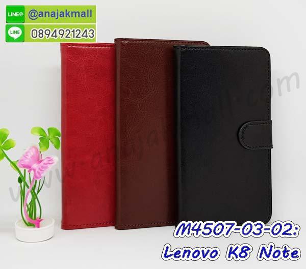 เคส lenovo k8 note,เคส lenovo k8 note ลายการ์ตูน,เคส lenovo k8 note กันกระแทก,รับสกรีนเคสฝาพับเลอโนโว k8 note,สกรีนเคสการ์ตูนเลอโนโว k8 note,กรอบหลังกันกระแทก lenovo k8 note,ฝาหลังนิ่ม lenovo k8 note กันกระแทก,ปลอกเคสกันกระแทก lenovo k8 note,รับพิมพ์ลายเคส lenovo k8 note,ปลอกประกบหัวท้าย lenovo k8 note,ซองเคสประกบหัวท้าย lenovo k8 note,lenovo k8 note ปลอกเคสประกบหน้าหลัง,เคสหนัง lenovo k8 note,เคสไดอารี่ lenovo k8 note,k8 note กรอบประกบ,พิมเครชลายวันพีชพร้อมสายคล้องเลอโนโว k8 note,เคส k8 note สีแดง,เลอโนโว k8 note กรอบยางแต่งคริสตัลสายคล้องมือ,เคสระบายความร้อน lenovo k8 note,พิมเครชการ์ตูนเลอโนโว k8 note,เคสแข็งพลาสติก lenovo k8 note ลายการ์ตูน,รับสกรีนภาพลงเคส lenovo k8 note,พิมพ์เคสแข็งเลอโนโว k8 note,lenovo k8 note เครชประกบสีแดง,ฝาพับการ์ตูน lenovo k8 note,เคสพิมพ์ลาย lenovo k8 note,เคสเลอโนโว k8 note ลาย anime,กรอบโลหะลายการ์ตูนเลอโนโว k8 note,สั่งสกรีนเคส lenovo k8 note,หนังเลอโนโว k8 note โชว์เบอร์,พิมพ์เลอโนโว k8 note,พิมพ์เคส lenovo k8 note,เคสฝาพับ lenovo k8 note,เคสโรบอท lenovo k8 note,เคสซิลิโคนlenovo k8 note,เคส lenovo k8 note ราคาถูก,กรอบหนัง lenovo k8 note,เลอโนโว k8 note ลายการ์ตูนวันพีช,เคสสกรีนลาย lenovo k8 note,เคสยาง lenovo k8 note onepiece,ยางนิ่มการ์ตูนเลอโนโว k8 note,เคสซิลิโคนพิมพ์ลาย lenovo k8 note,สั่งทำการ์ตูนเคสเลอโนโว k8 note,กรอบประกบหัวท้าย lenovo k8 note,เกราะเลอโนโว k8 note,เคสแข็งพิมพ์ลาย lenovo k8 note,เลอโนโว k8 note กรอบประกบ,กรอบเลอโนโว k8 note ระบายความร้อน,กรอบ lenovo k8 note ระบายความร้อน,k8 note กรอบยางนิ่มวันพีช,ยางกันกระแทกk8 note,เคสยางคริสตัลติดแหวน lenovo k8 note,เคสบั้มเปอร์ lenovo k8 note,เคสประกอบ lenovo k8 note,ฝาหลังกันกระแทก lenovo k8 note,เกราะเลอโนโว k8 note ฝาพับ,lenovo k8 note เคสประกบหัวท้าย,ซองหนัง lenovo k8 note,ฝาครอบหลังประกบหัวท้ายเลอโนโว k8 note,เคสลาย 3D lenovo k8 note,เกราะอลูมิเนียมเงากระจกเลอโนโว k8 note,ซองหนังเลอโนโว k8 note,เคสเปิดปิดเลอโนโว k8 note,ฝาพับลายการ์ตูน lenovo k8 note,เคสหนัง lenovo k8 note ลายการ์ตูน,เคสหนังการ์ตูนเลอโนโว k8 note,เคสอลูมิเนียมเลอโนโว k8 note,เคสกันกระแทก lenovo k8 no