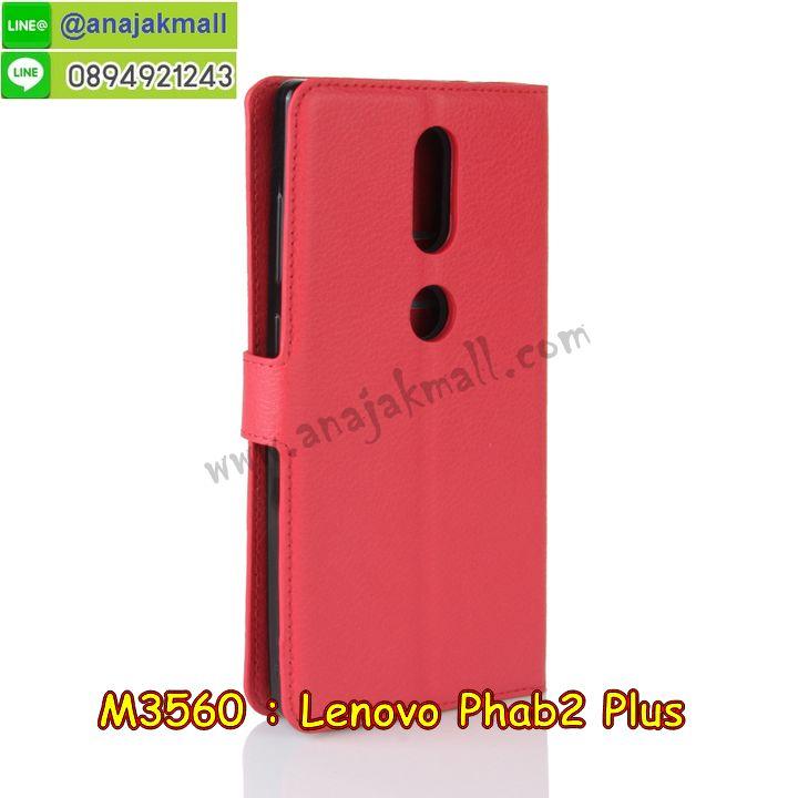 เคสสกรีน Lenovo phab 2 plus,phab 2 plus เคสวันพีช,รับสกรีนเคสเลอโนโว phab 2 plus,เคสประดับ Lenovo phab 2 plus,เคสหนัง Lenovo phab 2 plus,เคสฝาพับ Lenovo phab 2 plus,ยางกันกระแทก phab 2 plus,เครสสกรีนการ์ตูน Lenovo phab 2 plus,กรอบยางกันกระแทก Lenovo phab 2 plus,เคสหนังลายการ์ตูนเลอโนโว phab 2 plus,เคสพิมพ์ลาย Lenovo phab 2 plus,เคสไดอารี่เลอโนโว phab 2 plus,เคสหนังเลอโนโว phab 2 plus,พิมเครชลายการ์ตูน phab 2 plus,เคสยางตัวการ์ตูน Lenovo phab 2 plus,รับสกรีนเคส Lenovo phab 2 plus,กรอบยางกันกระแทก Lenovo phab 2 plus,phab 2 plus เคสวันพีช,เคสหนังประดับ Lenovo phab 2 plus,เคสฝาพับประดับ Lenovo phab 2 plus,ฝาหลังลายหิน Lenovo phab 2 plus,เคสลายหินอ่อน Lenovo phab 2 plus,หนัง Lenovo phab 2 plus ไดอารี่,เคสตกแต่งเพชร Lenovo phab 2 plus,เคสฝาพับประดับเพชร Lenovo phab 2 plus,เคสอลูมิเนียมเลอโนโว phab 2 plus,สกรีนเคสคู่ Lenovo phab 2 plus,Lenovo phab 2 plus ฝาหลังกันกระแทก,สรีนเคสฝาพับเลอโนโว phab 2 plus,เคสทูโทนเลอโนโว phab 2 plus,เคสสกรีนดาราเกาหลี Lenovo phab 2 plus,แหวนคริสตัลติดเคส phab 2 plus,เคสแข็งพิมพ์ลาย Lenovo phab 2 plus,กรอบ Lenovo phab 2 plus หลังกระจกเงา,เคสแข็งลายการ์ตูน Lenovo phab 2 plus,เคสหนังเปิดปิด Lenovo phab 2 plus,phab 2 plus กรอบกันกระแทก,พิมพ์วันพีช phab 2 plus,กรอบเงากระจก phab 2 plus,ยางขอบเพชรติดแหวนคริสตัล phab 2 plus,พิมพ์โดเรม่อน Lenovo phab 2 plus,พิมพ์มินเนี่ยน Lenovo phab 2 plus,กรอบนิ่มติดแหวน Lenovo phab 2 plus,เคสประกบหน้าหลัง Lenovo phab 2 plus,เคสตัวการ์ตูน Lenovo phab 2 plus,เคสไดอารี่ Lenovo phab 2 plus ใส่บัตร,กรอบนิ่มยางกันกระแทก phab 2 plus,phab 2 plus เคสเงากระจก,เคสขอบอลูมิเนียม Lenovo phab 2 plus,เคสโชว์เบอร์ Lenovo phab 2 plus,สกรีนเคสโดเรม่อน Lenovo phab 2 plus,กรอบนิ่มลายวันพีช Lenovo phab 2 plus,เคสแข็งหนัง Lenovo phab 2 plus,ยางใส Lenovo phab 2 plus,เคสแข็งใส Lenovo phab 2 plus,สกรีนวันพีช Lenovo phab 2 plus,เคทสกรีนทีมฟุตบอล Lenovo phab 2 plus,สกรีนเคสนิ่มลายหิน phab 2 plus,กระเป๋าสะพาย Lenovo phab 2 plus คริสตัล,เคสแต่งคริสตัล Lenovo phab 2 plus ฟรุ๊งฟริ๊ง,เคสยางนิ่มพิมพ์ลายเลอโนโว phab 2 plus,กรอบฝาพับphab 2 plus ไดอารี