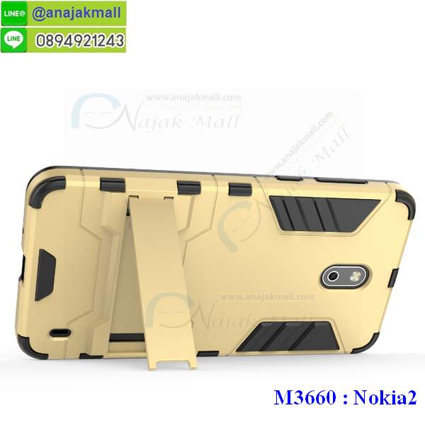 กรอบกันกระแทก nokia 2,ปลอกโทรสับ nokia 2,ฝาหลังกันกระแทก nokia2,ฝาหลังการ์ตูน nokia2,เคสมาใหม่ nokia2 ลายการ์ตูน,กรอบยาง Nokia 2,กรอบแข็ง Nokia 2,เคสปิดหน้า nokia 2,เคสฝาปิด Nokia 2,เคสโนเกีย 2,เคสพิมพ์ลายโนเกีย 2,เคสไดอารี่โนเกีย 2,เคสฝาพับโนเกีย 2,เคสซิลิโคนโนเกีย 2,ฝาพับสีแดง nokia2,ปลอกโทรศัพท์ nokia2 ลายการ์ตูน,เคส nokia2 ลายการ์ตูน,กรอบโนเกีย 2,กรอบฝาหลังโนเกีย 2,ซองโนเกีย 2,เคส Nokia 2,เครสฝาพับ Nokia 2,เคสไดอารี่ Nokia 2,เครสซิลิโคนพิมพ์ลาย Nokia 2,เคสแข็งพิมพ์ลาย Nokia 2,กรอบฝาหลังลายการ์ตูน Nokia 2,เคสยาง Nokia 2,ซองหนัง Nokia 2,ซอง Nokia 2,เคสยางนิ่ม Nokia 2,เคสตัวการ์ตูน Nokia 2,เครสฝาพับไดอารี่ Nokia 2,กรอบหนัง Nokia 2,กรอบยาง Nokia 2,nokia2 ยางนิ่มลายการ์ตูน,กรอบแข็ง Nokia 2,เคสปิดหน้า Nokia 2,เคสฝาปิด Nokia 2,เคสอลูมิเนียม Nokia 2,เคส nokia2 พร้อมส่ง,เครสกระต่าย Nokia 2,เคสสายสะพาย Nokia 2,เคสคล้องมือ Nokia 2,ฝาพับหนัง nokia 2 การ์ตูน,เคส nokia 2 ลายการ์ตูน,เคสหนังสายคล้องมือ Nokia 2,เครทกระเป๋า Nokia 2,เครสนิ่มบุหนังมีสายคาดมือโนเกีย 2,กรอบเคสแข็งปิดหลังมีลายโนเกีย 2,เครสกันกระแทกหล่อๆ ลุยๆ โนเกีย 2,เครสแนวสปอร์ตโนเกีย 2,กรอบมือถือแนวหุ่นยนต์โนเกีย 2,เครสประกอบหุ่นยนต์ โนเกีย 2,เครสไอรอนแมน lumia 2,เกราะโทรศัพท์ nokia2,กรอบปิดหลังสีล้วน nokia2,เคสฝาพับกระเป๋า nokia2,กรอบครอบหลังนิ่ม nokia2,ปลอกโทรศัพท์ nokia 2,ซองเคสแบบเหน็บ nokia 2,เคสคล้องคอโนเกีย2,เครสแหวนคล้องมือ nokia 2,เครสปิดหลังลายการ์ตูน nokia2,กรอบมือถือแบบนิ่มมีลายน่ารัก nokia 2,สกรีนลายเคสรูปดาราเกาหลี nokia 2,สกรีนเคสลายgot7 nokia2,เคสกระจกเงา nokia 2,เครสติดแหวน nokia 2,nokia2 กรอบหลังกันกระแทกสีแดง,ยางนิ่มการ์ตูน nokia2,เคสกันกระแทกมีขาตั้ง nokia 2,เคสโรบอทสีพื้น 2 โนเกีย