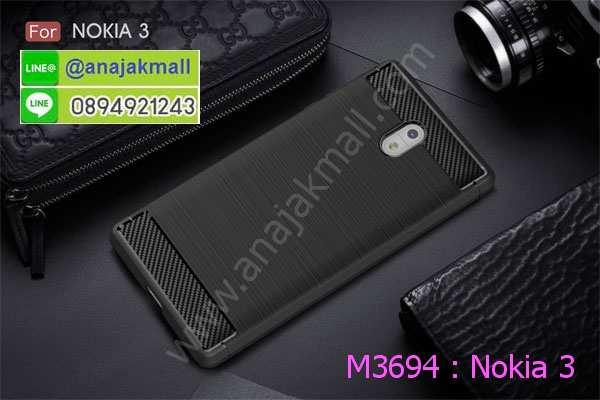 ซองหนัง Nokia 3,ซอง Nokia 3,เคสยางนิ่ม Nokia 3,เคสตัวการ์ตูน Nokia 3,เคสฝาพับไดอารี่ Nokia 3,กรอบหนัง Nokia 3,กรอบกันกระแทก nokia 3,ปลอกโทรสับ nokia 3,ฝาหลังกันกระแทก nokia3,ฝาหลังการ์ตูน nokia3,เคสมาใหม่ nokia3 ลายการ์ตูน,กรอบยาง Nokia 3,กรอบแข็ง Nokia 3,เคสปิดหน้า nokia 3,เคสฝาปิด Nokia 3,เคสโนเกีย 3,เคสพิมพ์ลายโนเกีย 3,เคสไดอารี่โนเกีย 3,เคสฝาพับโนเกีย 3,เคสซิลิโคนโนเกีย 3,ฝาพับสีแดง nokia3,ปลอกโทรศัพท์ nokia3 ลายการ์ตูน,เคส nokia3 ลายการ์ตูน,กรอบโนเกีย 3,กรอบฝาหลังโนเกีย 3,ซองโนเกีย 3,เคส Nokia 3,เครสฝาพับ Nokia 3,เคสไดอารี่ Nokia 3,เครสซิลิโคนพิมพ์ลาย Nokia 3,เคสแข็งพิมพ์ลาย Nokia 3,กรอบฝาหลังลายการ์ตูน Nokia 3,เคสยาง Nokia 3,ซองหนัง Nokia 3,ซอง Nokia 3,เคสยางนิ่ม Nokia 3,เคสตัวการ์ตูน Nokia 3,เครสฝาพับไดอารี่ Nokia 3,กรอบหนัง Nokia 3,กรอบยาง Nokia 3,nokia3 ยางนิ่มลายการ์ตูน,กรอบแข็ง Nokia 3,เคสปิดหน้า Nokia 3,เคสฝาปิด Nokia 3,เคสอลูมิเนียม Nokia 3,เคส nokia3 พร้อมส่ง,เครสกระต่าย Nokia 3,เคสสายสะพาย Nokia 3,เคสคล้องมือ Nokia 3,ฝาพับหนัง nokia 3 การ์ตูน,เคส nokia 3 ลายการ์ตูน,เคสหนังสายคล้องมือ Nokia 3,เครทกระเป๋า Nokia 3,เครสนิ่มบุหนังมีสายคาดมือโนเกีย 3,กรอบเคสแข็งปิดหลังมีลายโนเกีย 3,เครสกันกระแทกหล่อๆ ลุยๆ โนเกีย 3,เครสแนวสปอร์ตโนเกีย 3,กรอบมือถือแนวหุ่นยนต์โนเกีย 3,เครสประกอบหุ่นยนต์ โนเกีย 3,เครสไอรอนแมน nokia3,เกราะโทรศัพท์ nokia3,กรอบปิดหลังสีล้วน nokia3,เคสฝาพับกระเป๋า nokia3,กรอบครอบหลังนิ่ม nokia3,ปลอกโทรศัพท์ nokia 3,ซองเคสแบบเหน็บ nokia 3,เคสคล้องคอโนเกีย3,เครสแหวนคล้องมือ nokia 3,เครสปิดหลังลายการ์ตูน nokia3,กรอบมือถือแบบนิ่มมีลายน่ารัก nokia 3,สกรีนลายเคสรูปดาราเกาหลี nokia 3,สกรีนเคสลายgot7 nokia3,เคสกระจกเงา nokia 3,เครสติดแหวน nokia 3,nokia3 กรอบหลังกันกระแทกสีแดง,ยางนิ่มการ์ตูน nokia3,เคสกันกระแทกมีขาตั้ง nokia 3,เคสโรบอทสีพื้น 3 โนเกีย,เคสฝาพับมีช่องบัตรหลายช่อง 3 โนเกีย,กระเป๋าใส่มือถือมีสายสะพาย 3 โนเกีย,ซิลิโคนตัวการ์ตูน 3 โนเกีย,เคสการ์ตูน nokia 3,เครสยางนิ่มใส่หลังโนเกีย 3,เครสแต่งเพชร โนเกีย 3,เคสประดับคริสตัลหรูโนเกีย 3,เคสยางนิ่มโนเกีย 3,เครสฟรุ้งฟริ้งโนเกีย 3,เคสแข็งโนเกีย 3,เคสยางซิลิโคนโนเกีย 3,เคสโรบอทกันกระแทก nokia 3,กรอบโรบอท n