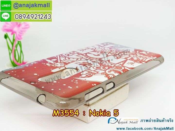 ซองหนัง Nokia 5,ซอง Nokia 5,เคสยางนิ่ม Nokia 5,เคสตัวการ์ตูน Nokia 5,เคสฝาพับไดอารี่ Nokia 5,กรอบหนัง Nokia 5,ฝาหลังกันกระแทก nokia5,ฝาหลังการ์ตูน nokia5,เคสมาใหม่ nokia5 ลายการ์ตูน,กรอบยาง Nokia 5,กรอบแข็ง Nokia 5,เคสปิดหน้า Nokia 5,เคสฝาปิด Nokia 5,เคสโนเกีย 5,เคสพิมพ์ลายโนเกีย 5,เคสไดอารี่โนเกีย 5,เคสฝาพับโนเกีย 5,เคสซิลิโคนโนเกีย 5,ฝาพับสีแดง nokia5,ปลอก โทรศัพท์ nokia5 ลายการ์ตูน,เคส nokia5 ลายการ์ตูน,กรอบโนเกีย 5,กรอบฝาหลังโนเกีย 5,ซองโนเกีย 5,เคส Nokia 5,เครสฝาพับ Nokia 5,เคสไดอารี่ Nokia 5,เครสซิลิโคนพิมพ์ลาย Nokia 5,เคสแข็งพิมพ์ลาย Nokia 5,กรอบฝาหลังลายการ์ตูน Nokia 5,เคสยาง Nokia 5,ซองหนัง Nokia 5,ซอง Nokia 5,เคสยางนิ่ม Nokia 5,เคสตัวการ์ตูน Nokia 5,เครสฝาพับไดอารี่ Nokia 5,กรอบหนัง Nokia 5,กรอบยาง Nokia 5,nokia5 ยางนิ่มลายการ์ตูน,กรอบแข็ง Nokia 5,เคสปิดหน้า Nokia 5,เคสฝาปิด Nokia 5,เคสอลูมิเนียม Nokia 5,เคส nokia5 พร้อมส่ง,เครสกระต่าย Nokia 5,เคสสายสะพาย Nokia 5,เคสคล้องมือ Nokia 5,เคสหนังสายคล้องมือ Nokia 5,เครทกระเป๋า Nokia 5,เครสนิ่มบุหนังมีสายคาดมือ โนเกีย 5,กรอบเคสแข็งปิดหลังมีลาย โนเกีย 5,เครสกันกระแทกหล่อๆ ลุยๆ โนเกีย 5,เครสแนวสปอร์ต โนเกีย 5,กรอบมือถือแนวหุ่นยนต์ โนเกีย 5,เครสประกอบหุ่นยนต์ โนเกีย 5,เครสไอรอนแมน lumia 5,เกราะโทรศัพท์ lumia 5,กรอบปิดหลังสีล้วน lumia 5,เคสฝาพับกระเป๋า lumia 5,กรอบครอบหลังนิ่ม lumia 5,ปลอกโทรศัพท์ lumia 5,ซองเคสแบบเหน็บ lumia 5,เคสคล้องคอ lumia 5 โนเกีย,เครสแหวนคล้องมือ lumia 5 โนเกีย,เครสปิดหลังลายการ์ตูน lumia 5 โนเกีย,กรอบมือถือแบบนิ่มมีลายน่ารัก nokia lumia5,สกรีนลายเคสรูปดาราเกาหลี nokia lumia5,สกรีนเคสลายgot7 nokia lumia5,เคสกระจกเงา nokia lumia5,เครสติดแหวน nokia lumia5,nokia5 กรอบหลังกันกระแทกสีแดง,ยางนิ่มการ์ตูน nokia5,เคสกันกระแทกมีขาตั้ง nokia lumia5,เคสโรบอทสีพื้น 5 โนเกีย,เคสฝาพับมีช่องบัตรหลายช่อง 5 โนเกีย,กระเป๋าใส่มือถือมีสายสะพาย 5 โนเกีย,ซิลิโคนตัวการ์ตูน 5 โนเกีย,เคสการ์ตูน3ดี 5 โนเกีย,เครสยางนิ่มใส่หลัง โนเกีย 5,เครสแต่งเพชร โนเกีย 5,เคสประดับคริสตัลหรู โนเกีย 5,เครหรู โนเกีย 5,เครสฟรุ้งฟริ้ง โนเกีย 5,เคสแข็ง โนเกีย 5,เคสยางซิลิโคนโนเกีย 5,เคสยางนิ่ม โนเกีย 5,เคสประดับคริสตัล โนเกีย 5,เคสสามมิติโน