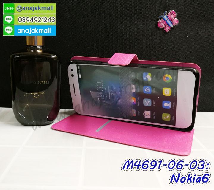 ซองหนัง Nokia 6,ซอง Nokia 6,เคสยางนิ่ม Nokia 6,เคสตัวการ์ตูน Nokia 6,เคสฝาพับไดอารี่ Nokia 6,กรอบหนัง Nokia 6,ฝาหลังกันกระแทก nokia6,ฝาหลังการ์ตูน nokia6,เคสมาใหม่ nokia6 ลายการ์ตูน,กรอบยาง Nokia 6,กรอบแข็ง Nokia 6,เคสปิดหน้า Nokia 6,เคสฝาปิด Nokia 6,เคสโนเกีย 6,เคสพิมพ์ลายโนเกีย 6,เคสไดอารี่โนเกีย 6,เคสฝาพับโนเกีย 6,เคสซิลิโคนโนเกีย 6,ฝาพับสีแดง nokia6,ปลอก โทรศัพท์ nokia6 ลายการ์ตูน,เคส nokia6 ลายการ์ตูน,กรอบโนเกีย 6,กรอบฝาหลังโนเกีย 6,ซองโนเกีย 6,เคส Nokia 6,เครสฝาพับ Nokia 6,เคสไดอารี่ Nokia 6,เครสซิลิโคนพิมพ์ลาย Nokia 6,เคสแข็งพิมพ์ลาย Nokia 6,กรอบฝาหลังลายการ์ตูน Nokia 6,เคสยาง Nokia 6,ซองหนัง Nokia 6,ซอง Nokia 6,เคสยางนิ่ม Nokia 6,เคสตัวการ์ตูน Nokia 6,เครสฝาพับไดอารี่ Nokia 6,กรอบหนัง Nokia 6,กรอบยาง Nokia 6,nokia6 ยางนิ่มลายการ์ตูน,กรอบแข็ง Nokia 6,เคสปิดหน้า Nokia 6,เคสฝาปิด Nokia 6,เคสอลูมิเนียม Nokia 6,เคส nokia6 พร้อมส่ง,เครสกระต่าย Nokia 6,เคสสายสะพาย Nokia 6,เคสคล้องมือ Nokia 6,เคสหนังสายคล้องมือ Nokia 6,เครทกระเป๋า Nokia 6,เครสนิ่มบุหนังมีสายคาดมือ โนเกีย 6,กรอบเคสแข็งปิดหลังมีลาย โนเกีย 6,เครสกันกระแทกหล่อๆ ลุยๆ โนเกีย 6,เครสแนวสปอร์ต โนเกีย 6,กรอบมือถือแนวหุ่นยนต์ โนเกีย 6,เครสประกอบหุ่นยนต์ โนเกีย 6,เคสสามมิติโนเกีย 6,เคส3d โนเกีย 6,เคส3มิติ โนเกีย 6,เคสหนัง โนเกีย 6,กรอบมือถือแบบแข็ง โนเกีย 6,กรอบมือถือตัวการ์ตูนโนเกีย 6,บั๊มเปอร์มือถือ nokia 6,pc case nokia 6,tpu case nokia 6,hard case nokia 6,ซองมือถือ nokia 6,ยางกันกระแทกนิ่ม nokia6,nokia6 ยางกันกระแทกสีแดง,กระเป๋าใส่มือถือ nokia 6,กรอบมือถือ โนเกีย 6,กรอบแข็งปิดหลัง โนเกีย 6,กรอบยางปิดหลัง โนเกีย 6,เคสกันกระแทก โนเกีย 6,เคสกระจก โนเกีย 6,เคสหลังเงา โนเกีย 6,กรอบกันกระแทก โนเกีย 6,เคสใสแต่งคริสตัล โนเกีย6,เครสแต่งขอบเพชร โนเกีย6,พร้อมส่งเคสแข็ง โนเกีย6,เคส pc ขอบยาง โนเกีย6,เคสยางหนาๆ ทนๆ โนเกีย6,เคสประกบกันกระแทก nokia 6,เคสเกาะขอบ nokia 6,ไฮบริดเคส nokia 6,เคชมือถือ พร้อมส่ง nokia 6,เคสหนังปิดรอบ nokia 6,กรอบฝาพับมีช่องบัตร nokia 6,เครทฝาพับโชว์หน้าจอ nokia 6,เครชมือถือ พิมพ์ลายการ์ตูน nokia 6,เครสการ์ตูนเรืองแสง nokia 6,เคสระบายความร้อน nokia6,เคสพลาสติกนิ่ม nokia6,เคสแข็งคลุมรอบเครื่อง nok