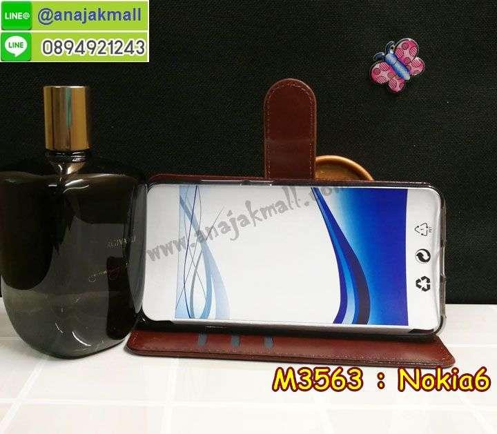 ซองหนัง Nokia 6,ซอง Nokia 6,เคสยางนิ่ม Nokia 6,เคสตัวการ์ตูน Nokia 6,เคสฝาพับไดอารี่ Nokia 6,กรอบหนัง Nokia 6,ฝาหลังกันกระแทก nokia6,ฝาหลังการ์ตูน nokia6,เคสมาใหม่ nokia6 ลายการ์ตูน,กรอบยาง Nokia 6,กรอบแข็ง Nokia 6,เคสปิดหน้า Nokia 6,เคสฝาปิด Nokia 6,เคสโนเกีย 6,เคสพิมพ์ลายโนเกีย 6,เคสไดอารี่โนเกีย 6,เคสฝาพับโนเกีย 6,เคสซิลิโคนโนเกีย 6,ฝาพับสีแดง nokia6,ปลอก โทรศัพท์ nokia6 ลายการ์ตูน,เคส nokia6 ลายการ์ตูน,กรอบโนเกีย 6,กรอบฝาหลังโนเกีย 6,ซองโนเกีย 6,เคส Nokia 6,เครสฝาพับ Nokia 6,เคสไดอารี่ Nokia 6,เครสซิลิโคนพิมพ์ลาย Nokia 6,เคสแข็งพิมพ์ลาย Nokia 6,กรอบฝาหลังลายการ์ตูน Nokia 6,เคสยาง Nokia 6,ซองหนัง Nokia 6,ซอง Nokia 6,เคสยางนิ่ม Nokia 6,เคสตัวการ์ตูน Nokia 6,เครสฝาพับไดอารี่ Nokia 6,กรอบหนัง Nokia 6,กรอบยาง Nokia 6,nokia6 ยางนิ่มลายการ์ตูน,กรอบแข็ง Nokia 6,เคสปิดหน้า Nokia 6,เคสฝาปิด Nokia 6,เคสอลูมิเนียม Nokia 6,เคส nokia6 พร้อมส่ง,เครสกระต่าย Nokia 6,เคสสายสะพาย Nokia 6,เคสคล้องมือ Nokia 6,เคสหนังสายคล้องมือ Nokia 6,เครทกระเป๋า Nokia 6,เครสนิ่มบุหนังมีสายคาดมือ โนเกีย 6,กรอบเคสแข็งปิดหลังมีลาย โนเกีย 6,เครสกันกระแทกหล่อๆ ลุยๆ โนเกีย 6,เครสแนวสปอร์ต โนเกีย 6,กรอบมือถือแนวหุ่นยนต์ โนเกีย 6,เครสประกอบหุ่นยนต์ โนเกีย 6,เครสไอรอนแมน lumia 6,เกราะโทรศัพท์ lumia 6,กรอบปิดหลังสีล้วน lumia 6,เคสฝาพับกระเป๋า lumia 6,กรอบครอบหลังนิ่ม lumia 6,ปลอกโทรศัพท์ lumia 6,ซองเคสแบบเหน็บ lumia 6,เคสคล้องคอ lumia 6 โนเกีย,เครสแหวนคล้องมือ lumia 6 โนเกีย,เครสปิดหลังลายการ์ตูน lumia 6 โนเกีย,กรอบมือถือแบบนิ่มมีลายน่ารัก nokia lumia6,สกรีนลายเคสรูปดาราเกาหลี nokia lumia6,สกรีนเคสลายgot7 nokia lumia6,เคสกระจกเงา nokia lumia6,เครสติดแหวน nokia lumia6,nokia6 กรอบหลังกันกระแทกสีแดง,ยางนิ่มการ์ตูน nokia6,เคสกันกระแทกมีขาตั้ง nokia lumia6,เคสโรบอทสีพื้น 6 โนเกีย,เคสฝาพับมีช่องบัตรหลายช่อง 6 โนเกีย,กระเป๋าใส่มือถือมีสายสะพาย 6 โนเกีย,ซิลิโคนตัวการ์ตูน 6 โนเกีย,เคสการ์ตูน3ดี 6 โนเกีย,เครสยางนิ่มใส่หลัง โนเกีย 6,เครสแต่งเพชร โนเกีย 6,เคสประดับคริสตัลหรู โนเกีย 6,เครหรู โนเกีย 6,เครสฟรุ้งฟริ้ง โนเกีย 6,เคสแข็ง โนเกีย 6,เคสยางซิลิโคนโนเกีย 6,เคสยางนิ่ม โนเกีย 6,เคสประดับคริสตัล โนเกีย 6,เคสสามมิติโน