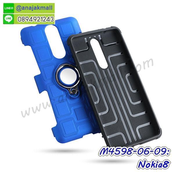 ซองหนัง Nokia 8,ซอง Nokia 8,เคสยางนิ่ม Nokia 8,เคสตัวการ์ตูน Nokia 8,เคสฝาพับไดอารี่ Nokia 8,กรอบหนัง Nokia 8,กรอบยาง Nokia 8,กรอบแข็ง Nokia 8,เคสปิดหน้า Nokia 8,เคสฝาปิด Nokia 8,เคสโนเกีย 8,เคสพิมพ์ลายโนเกีย 8,เคสไดอารี่โนเกีย 8,เคสฝาพับโนเกีย 8,เคสซิลิโคนโนเกีย 8,กรอบโนเกีย 8,กรอบฝาหลังโนเกีย 8,ซองโนเกีย 8,เคส Nokia 8,เครสฝาพับ Nokia 8,เคสไดอารี่ Nokia 8,เครสซิลิโคนพิมพ์ลาย Nokia 8,เคสแข็งพิมพ์ลาย Nokia 8,กรอบฝาหลังลายการ์ตูน Nokia 8,เคสยาง Nokia 8,ซองหนัง Nokia 8,ซอง Nokia 8,เคสยางนิ่ม Nokia 8,เคสตัวการ์ตูน Nokia 8,เครสฝาพับไดอารี่ Nokia 8,กรอบหนัง Nokia 8,กรอบยาง Nokia 8,กรอบแข็ง Nokia 8,เคสปิดหน้า Nokia 8,เคสฝาปิด Nokia 8,เคสอลูมิเนียม Nokia 8,เครสกระต่าย Nokia 8,เคสสายสะพาย Nokia 8,เคสคล้องมือ Nokia 8,เคสหนังสายคล้องมือ Nokia 8,เครทกระเป๋า Nokia 8,เครสนิ่มบุหนังมีสายคาดมือ โนเกีย 8,กรอบเคสแข็งปิดหลังมีลาย โนเกีย 8,เครสกันกระแทกหล่อๆ ลุยๆ โนเกีย 8,เครสแนวสปอร์ต โนเกีย 8,กรอบมือถือแนวหุ่นยนต์ โนเกีย 8,เครสประกอบหุ่นยนต์ โนเกีย 8,เครสไอรอนแมน lumia 8,เกราะโทรศัพท์ lumia 8,กรอบปิดหลังสีล้วน lumia 8,เคสฝาพับกระเป๋า lumia 8,กรอบครอบหลังนิ่ม lumia 8,ปลอกโทรศัพท์ lumia 8,ซองเคสแบบเหน็บ lumia 8,เคสคล้องคอ lumia 8 โนเกีย,เครสแหวนคล้องมือ lumia 8 โนเกีย,เครสปิดหลังลายการ์ตูน lumia 8 โนเกีย,กรอบมือถือแบบนิ่มมีลายน่ารัก nokia lumia8,สกรีนลายเคสรูปดาราเกาหลี nokia lumia8,สกรีนเคสลายgot7 nokia lumia8,เคสกระจกเงา nokia lumia8,เครสติดแหวน nokia lumia8,เคสกันกระแทกมีขาตั้ง nokia lumia8,เคสโรบอทสีพื้น 8 โนเกีย,เคสฝาพับมีช่องบัตรหลายช่อง 8 โนเกีย,กระเป๋าใส่มือถือมีสายสะพาย 8 โนเกีย,ซิลิโคนตัวการ์ตูน 8 โนเกีย,เคสการ์ตูน3ดี 8 โนเกีย,เครสยางนิ่มใส่หลัง โนเกีย 8,เครสแต่งเพชร โนเกีย 8,เคสประดับคริสตัลหรู โนเกีย 8,เครหรู โนเกีย 8,เครสฟรุ้งฟริ้ง โนเกีย 8,เคสแข็ง โนเกีย 8,เคสยางซิลิโคน โนเกีย 8,เคสยางนิ่ม โนเกีย 8,เคสประดับคริสตัล โนเกีย 8,เคสสามมิติ โนเกีย 8,เคส3d โนเกีย 8,เคส3มิติ โนเกีย 8,เคสหนัง โนเกีย 8,กรอบมือถือแบบแข็ง โนเกีย 8,กรอบมือถือตัวการ์ตูน โนเกีย 8,บั๊มเปอร์มือถือ nokia 8,pc case nokia 8,tpu case nokia 8,hard case nokia 8,ซองมือถือ nokia 8,กระเป๋าใส่มือถือ nokia 8,กรอบมือ