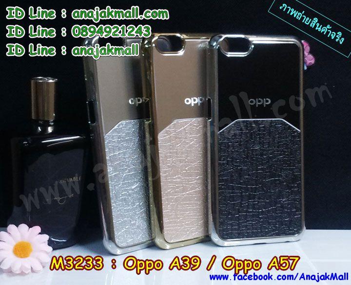 เคส OPPO a39,รับสกรีนเคสฝาพับออปโป a39,สกรีนเคสการ์ตูนออปโป a39,รับพิมพ์ลายเคส OPPO a39,เคสหนัง OPPO a39,เคสไดอารี่ OPPO a39,เคสหนัง OPPO a39 / a57,พิมพ์เคสแข็งออปโป a39,เคสพิมพ์ลาย OPPO a39,บัมเปอร์เคสออปโป a39,กรอบโลหะลายการ์ตูนออปโป a39,สั่งสกรีนเคส OPPO a39,พิมพ์เคส OPPO a39 / a57,เคสฝาพับ OPPO a39,เคสโรบอท OPPO a39,เคสซิลิโคนฟิล์มสี OPPO a39,รับสกรีนเคสฝาพับออปโป a57,สกรีนเคสการ์ตูนออปโป a57,รับพิมพ์ลายเคส OPPO a57,เคสหนัง OPPO a57,เคสไดอารี่ OPPO a57,พิมพ์เคสแข็งออปโป a57,เคสพิมพ์ลาย OPPO a57,บัมเปอร์เคสออปโป a57,กรอบโลหะลายการ์ตูน OPPO a39 / a57,เคสสกรีนลาย OPPO a39,เคสยาง OPPO a39,เคสซิลิโคนพิมพ์ลาย OPPO a39,สั่งทำการ์ตูนเคสออปโป a39,สกรีนเคส 3 มิติ ออปโป a39,เคสแข็งพิมพ์ลาย OPPO a39,เคสยางคริสตัลติดแหวน OPPO a39 / a57,เคสบั้มเปอร์ OPPO a39,เคสประกอบ OPPO a39,ซองหนัง OPPO a39,เคสลาย 3D oppo a39,ซองหนังออปโป a39,เคสหนังการ์ตูนออปโป a39,เคสโรบอทกันกระแทก OPPO a39 / a57,กรอบมิเนียมสกรีน OPPO a57,บัมเปอร์อลูมิเนียมออปโป a57,เคสกรอบบัมเปอร์ออปโป a57,กรอบหนังโชว์เบอร์ OPPO a57,เคสบัมเปอร์สกรีนลาย OPPO a57,เคสแต่งเพชรคริสตัลออปโป a57,เคสอลูมิเนียมออปโป a39,เคสกันกระแทก OPPO a39,เคสสะพายออปโป a39,เคสกระจกออปโป a39,เคสหนังฝาพับ oppo a39,เคสนิ่มสกรีนลาย OPPO a39,เคสแข็ง 3 มิติ oppo a39,กรอบ oppo a39,ซองหนังลายการ์ตูน OPPO a39,เคสปั้มเปอร์ OPPO a39,เคสประกบ OPPO a39,กรอบคริสตัลยาง OPPO a39,เคสสกรีนoppo a39,ฝาพับกระจกเงาออปโป a39,สั่งสกรีนเคส OPPO a57,พิมพ์เคส OPPO a57,เคสฝาพับ OPPO a57,เคสโรบอท OPPO a57,เคสซิลิโคนฟิล์มสี OPPO a57,เคสประกบปั้มเปอร์ OPPO a39,กรอบบัมเปอร์เคสออปโป a39,เคส 2 ชั้น กันกระแทก OPPO a39,ฝาหลังสกรีน OPPO a39 / a57,เคสประกบ OPPO a57,กรอบคริสตัลยาง OPPO a57,เคสสกรีน oppo a57,เคส oppo a57,เคสโรบอทกันกระแทก OPPO a39,กรอบมิเนียมสกรีน OPPO a39,บัมเปอร์อลูมิเนียมออปโป a39,เคสกรอบบัมเปอร์ออปโป a39,กรอบหนังโชว์เบอร์ OPPO a39,เคสบัมเปอร์สกรีนลาย OPPO a39,เคสแต่งเพชรคริสตัลออปโป a39,สั่งพิมพ์เคสลายการ์ตูน OPPO a39,เคสตัวการ์ตูน OPPO a39,เคสฝาพับประดับ OPPO a39,เคสหนังประดับ OPPO a39,เคสฝาพับแต่งเพชร OPPO a39,ฝาหลังกันกระแทกออปโป a39,เคสโลหะขอบอลูมิเนียมออปโ