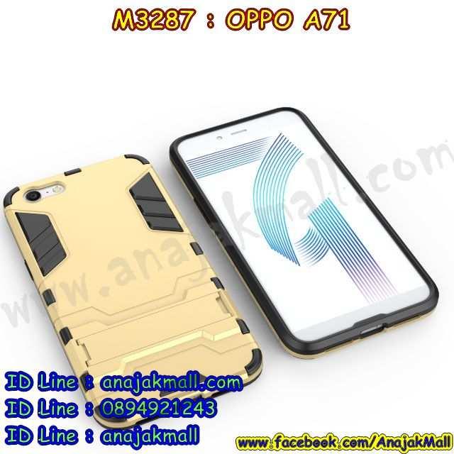 เคส OPPO a71,รับสกรีนเคสฝาพับออปโป a71,สกรีนเคสการ์ตูนออปโป a71,รับพิมพ์ลายเคส OPPO a71,เคสหนัง OPPO a71,เคสไดอารี่ oppo a71,กรอบประกบออปโป a71,เครชพร้อมฟิล์มกระจกออปโป a71,oppo a71 กันกระแทก,oppo a71 กรอบกันกระแทก,สกรีนออปโป เอ71,พิมพ์เคสแข็งออปโป a71,เคสพิมพ์ลาย OPPO a71,ออปโป a71 เคสพร้อมส่ง,กรอบโลหะลายการ์ตูนออปโป a71,oppo a71 เคสคล้องคอ,ยางนิ่มมีสายคล้องคอ oppo a71,สั่งสกรีนเคส OPPO a71,พิมพ์เคส OPPO a71,เคสฝาพับ OPPO a71,เคสโรบอท OPPO a71,oppo a71 เคสคริสตัล,พิมพ์ออปโป เอ71,oppo a71 โชว์หน้าจอ,เคสสกรีนลาย OPPO a71,เคสยาง OPPO a71,เคสซิลิโคนพิมพ์ลาย OPPO a71,ออปโป เอ71 ฝาพับกันกระแทก,สั่งทำการ์ตูนเคสออปโป a71,สกรีนเคส 3 มิติ ออปโป a71,oppo a71 เคสติดแหวน,เคสแข็งพิมพ์ลาย OPPO a71,oppo a71 ยางติดแหวน,กันกระแทกไอรอนออปโปเอ 71,พร้อมส่งเคสออปโป a71,เคสยางคริสตัลติดแหวน oppo a71,เคสบั้มเปอร์ OPPO a71,oppo a71 กรอบ 2 ชั้น,เคสประกอบ OPPO a71,ซองหนัง oppo a71,เคส oppo a71 ฟรุ๊งฟริ๊ง,ซองหนังออปโป a71,เคสหนังการ์ตูนออปโป a71,กรอบ oppo a71,a71 เคสยางฟรุ๊งฟริ๊ง,ซิลิโคนแต่งเพชร a71,เคสอลูมิเนียมออปโป a71,oppo a71 ลายการ์ตูน,ออปโป เอ71 เคสไดอารี่ใส่บัตร,oppo a71 เคสพร้อมสายคล้องคอ,เคสกันกระแทก OPPO a71,ออปโปเอ71 ฝาครอบหลังลายการ์ตุน,oppo a71 เคส 2 ชั้น,เคสสะพายออปโป a71,เคสกระจกออปโป a71,เคสหนังฝาพับ oppo a71,เครชสั่งสกรีนการ์ตูนออปโปเอ 71,เคสนิ่มสกรีนลาย OPPO a71,เคสแข็ง oppo a71,กรอบ oppo a71,ออปโป a71 กันกระแทก พร้อมส่ง,ซองหนังลายการ์ตูน OPPO a71,เคสปั้มเปอร์ OPPO a71,oppo a71 หนังโชว์เบอร์,ฝาหลังประกบหน้าหลังออปโป a71,เคสประกบ OPPO a71,ยางนิ่มคล้องคอออปโปเอ 71,ฝาพับหนังใส่เงินออปโปเอ 71,กรอบคริสตัลยาง OPPO a71,ออปโป a71 เคส,ยางนิ่มการ์ตูนคล้องคอ oppo a71,เคสสกรีน oppo a71,oppo a71 เคส,ออปโป เอ71 เคสลายซุปเปอร์ฮีโร่,ฝาพับกระจกเงาออปโป a71,เคส oppo a71 ยางเงากระจก,เคสประกบปั้มเปอร์ OPPO a71,กรอบบัมเปอร์เคสออปโป a71,เคส 2 ชั้นกันกระแทก OPPO a71,ยางนิ่มลายการ์ตูนออปโปเอ 71,ฝาหลังสกรีนออปโป a71,เคสโรบอทกันกระแทก OPPO a71,a71 กรอบยางนิ่มติดเพชร,กรอบมิเนียมสกรีน OPPO a71,บัมเปอร์อลูมิเนียมออปโป a71,ออปโป a71 กรอบประกบหน้าหลัง,เคส oppo a71 อลูมิเนียม,เคสออปโป a71 ลาย,เคสกรอบบัมเป