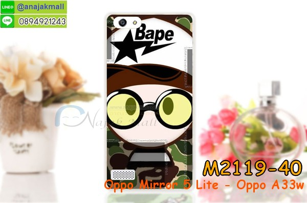 เคส OPPO mirror 5 lite,รับสกรีนเคส OPPO mirror 5 lite,เคสหนัง OPPO mirror 5 lite,เคสไดอารี่ OPPO mirror 5 lite,เคส OPPO mirror 5 lite,เคสพิมพ์ลาย OPPO mirror 5 lite,เคสฝาพับ OPPO mirror 5 lite,เคสซิลิโคนฟิล์มสี OPPO mirror 5 lite,สั่งพิมพ์ลายเคส OPPO mirror 5 lite,สั่งทำเคสลายการ์ตูน,เคสนิ่ม OPPO mirror 5 lite,เคสยาง OPPO mirror 5 lite,เคสซิลิโคนพิมพ์ลาย OPPO mirror 5 lite,เคสแข็งพิมพ์ลาย OPPO mirror 5 lite,เคสซิลิโคน oppo mirror 5 lite,เคสยางสกรีนลาย OPPO mirror 5 lite,เคสฝาพับออปโป mirror 5 lite,เคสพิมพ์ลาย oppo mirror 5 lite,เคสหนัง oppo mirror 5 lite,เคสตัวการ์ตูน oppo mirror 5 lite,เคสตัวการ์ตูน oppo mirror 5 lite,เคสอลูมิเนียม OPPO mirror 5 lite,เคสพลาสติก OPPO mirror 5 lite,เคสนิ่มลายการ์ตูน OPPO mirror 5 lite,เคสบั้มเปอร์ OPPO mirror 5 lite,เคสอลูมิเนียมออปโป mirror 5 lite,เคสสกรีน OPPO mirror 5 lite,เคสสกรีน 3D OPPO mirror 5 lite,bumper OPPO mirror 5 lite,กรอบบั้มเปอร์ OPPO mirror 5 lite,เคสกระเป๋า oppo mirror 5 lite,เคสสายสะพาย oppo mirror 5 lite,กรอบโลหะอลูมิเนียม OPPO mirror 5 lite,เคสทีมฟุตบอล OPPO mirror 5 lite,เคสแข็งประดับ OPPO mirror 5 lite,เคสแข็งประดับ OPPO mirror 5 lite,เคสหนังประดับ OPPO mirror 5 lite,เคสพลาสติก OPPO mirror 5 lite,กรอบพลาสติกประดับ OPPO mirror 5 lite,เคสพลาสติกแต่งคริสตัล OPPO mirror 5 lite,เคสยางหูกระต่าย OPPO mirror 5 lite,เคสห้อยคอหูกระต่าย OPPO mirror 5 lite,เคสยางนิ่มกระต่าย OPPO mirror 5 lite