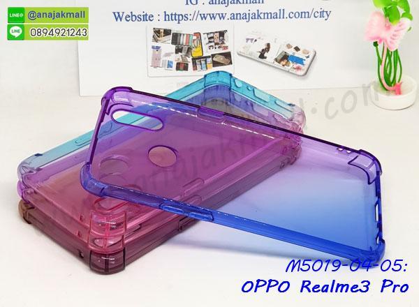 หนังลายการ์ตูนโชว์หน้าจอ oppo realme3pro,เคสหนังคริสตัล oppo realme3pro,ขอบโลหะ oppo realme3pro,oppo realme3pro เคสลายเสือดาว,กรอบอลูมิเนียม oppo realme3pro,พิมพ์ยางลายการ์ตูนoppo realme3pro,oppo realme3pro มิเนียมเงากระจก,พร้อมส่ง oppo realme3pro ฝาพับใส่บัตรได้,oppo realme3pro ฝาพับแต่งคริสตัล,ปลอกระบายความร้อน oppo realme3pro,พิมพ์เคสแข็ง oppo realme3pro,oppo realme3pro ยางนิ่มพร้อมสายคล้องมือ,สกรีนยางนิ่ม oppo realme3pro การ์ตูน,เคสระบายความร้อน oppo realme3pro,เคสกันกระแทก oppo realme3pro,oppo realme3pro เคสพร้อมส่ง,เคสขอบสียางนิ่ม oppo realme3pro,เคสฝาพับ oppo realme3pro,สกรีนเคสตามสั่ง oppo realme3pro,เคสแต่งคริสตัล oppo realme3pro,เคสยางขอบทองติดแหวน oppo realme3pro,กรอบยางติดแหวน oppo realme3pro,กรอบยางดอกไม้ติดคริสตัล oppo realme3pro,oppo realme3pro เคสประกบหัวท้าย,ยางนิ่มสีใส oppo realme3pro กันกระแทก,เคสหนังรับสายได้ oppo realme3pro,เครชคล้องคอ oppo realme3pro,ฟิล์มกระจกลายการ์ตูน oppo realme3pro,เคสกากเพชรติดแหวน oppo realme3pro
