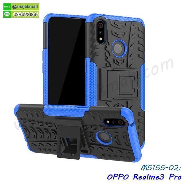 หนังลายการ์ตูนโชว์หน้าจอ oppo realme3pro,เคสหนังคริสตัล oppo realme3pro,ขอบโลหะ oppo realme3pro,oppo realme3pro เคสลายเสือดาว,กรอบอลูมิเนียม oppo realme3pro,พิมพ์ยางลายการ์ตูนoppo realme3pro,oppo realme3pro มิเนียมเงากระจก,พร้อมส่ง oppo realme3pro ฝาพับใส่บัตรได้,oppo realme3pro ฝาพับแต่งคริสตัล,ปลอกระบายความร้อน oppo realme3pro,พิมพ์เคสแข็ง oppo realme3pro,oppo realme3pro ยางนิ่มพร้อมสายคล้องมือ,สกรีนยางนิ่ม oppo realme3pro การ์ตูน,เคสเคฟล่านิ่ม oppo realme3pro,เคสระบายความร้อน oppo realme3pro,เคสกันกระแทก oppo realme3pro,oppo realme3pro เคสพร้อมส่ง,เคสขอบสียางนิ่ม oppo realme3pro,เคสฝาพับ oppo realme3pro,สกรีนเคสตามสั่ง oppo realme3pro,เคสแต่งคริสตัล oppo realme3pro,เคสยางขอบทองติดแหวน oppo realme3pro,กรอบยางติดแหวน oppo realme3pro,กรอบยางดอกไม้ติดคริสตัล oppo realme3pro,oppo realme3pro เคสประกบหัวท้าย,ยางนิ่มสีใส oppo realme3pro กันกระแทก,เคสหนังรับสายได้ oppo realme3pro,เครชคล้องคอ oppo realme3pro,ฟิล์มกระจกลายการ์ตูน oppo realme3pro,เคสกากเพชรติดแหวน oppo realme3pro,กรอบนิ่มเคฟล่า oppo realme3pro