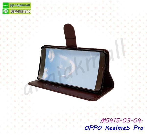 กรอบอลูมิเนียม oppo realme5pro,พิมพ์ยางลายการ์ตูนoppo realme5pro,oppo realme5pro มิเนียมเงากระจก,พร้อมส่ง oppo realme5pro ฝาพับใส่บัตรได้,oppo realme5pro ฝาพับแต่งคริสตัล,ปลอกระบายความร้อน oppo realme5pro,พิมพ์เคสแข็ง oppo realme5pro,oppo realme5pro ยางนิ่มพร้อมสายคล้องมือ,สกรีนยางนิ่ม oppo realme5pro การ์ตูน,เคสระบายความร้อน oppo realme5pro,เคสกันกระแทก oppo realme5pro,oppo realme5pro เคสพร้อมส่ง,เคสขอบสียางนิ่ม oppo realme5pro,เคสฝาพับ oppo realme5pro,สกรีนเคสตามสั่ง oppo realme5pro,เคสแต่งคริสตัล oppo realme5pro,เคสยางขอบทองติดแหวน oppo realme5pro,กรอบยางติดแหวน oppo realme5pro,กรอบยางดอกไม้ติดคริสตัล oppo realme5pro,oppo realme5pro เคสประกบหัวท้าย,ยางนิ่มสีใส oppo realme5pro กันกระแทก,เคสหนังรับสายได้ oppo realme5pro,กรอบหนัง oppo realme5pro ไดอารี่ใส่บัตร,oppo realme5pro เคสพร้อมส่ง