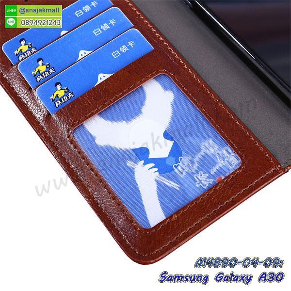 กรอบประกบ samsung a30,case samsung a30 ลายอนิเมะ,samsung a30 ฝาหลังกันกระแทก,พร้อมส่งเครช samsung a30 ลายการ์ตูน,กรอบหนัง samsung a30 ใส่บัตร,samsung a30 สกรีนการ์ตูนยาง,กันกระแทก case samsung a30,samsung a30 เครชติดตัวการ์ตูน,case samsung a30 กันกระแทก,ฝาหลังหนัง samsung a30 ลายการ์ตูน,case samsung a30 ลายการ์ตูน,samsung a30 เคสประกบหน้าหลัง,ฟิล์มกระจก samsung a30,samsung a30 เคสประกับหัวท้าย,กรอบประกบsamsung a30 หน้าหลัง,สกรีนวันพีชsamsung a30,กรอบประกบsamsung a30 กันกระแทก,เคสประกอบsamsung a30,ฝาหลังกันกระแทก case samsung a30,กรอบหลัง case samsung a30 กันกระแทก,case samsung a30 พร้อมส่ง พิมพ์ลายการ์ตูน,ยางกันกระแทกนิ่มsamsung a30,เคสยางใสนิ่ม samsung a30,กรอบพลาสติกใส samsung a30,เคชใสแต่งคริสตัลsamsung a30,case samsung a30 ลายวินเทจ,กรอบใสราคาถูก samsung a30,กรอบนิ่มสกรีนวันพีช samsung a30,ยางนิ่มตัวการ์ตูน case samsung a30,ฝาพับมีช่องใส่บัตร samsung a30,samsung a30 เคสหนังฝาพับกันกระแทก,ยางสกรีนวันพีช case samsung a30,กรอบยาง case samsung a30 ลายกราฟิก,เคสหนังพิมการ์ตูนsamsung a30,เคสกันกระแทกมีขาตั้ง samsung a30,samsung a30 กรอบกันกระแทกพร้อมขาตั้ง,กรอบหลังสีแดงsamsung a30,เคสแต่งคริสตัลเพชรsamsung a30,เคสยางติดแหวนคริสตัล case samsung a30,รับติดคริสตัลแต่งเพชรเคชsamsung a30,ฝาพับไดอารี่ case samsung a30,สกรีนฝาพับลายการ์ตูนsamsung a30,เคสลายอนิเมะsamsung a30,samsung a30 สกรีนการ์ตูนอนิเมะ,case samsung a30 เคสแข็งลายวินเทจ