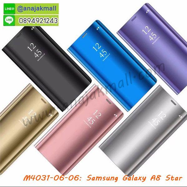 กรอบประกบ samsung a8 star,case samsung a8 star ลายอนิเมะ,samsung a8 star ฝาหลังกันกระแทก,พร้อมส่งเครช samsung a8 star ลายการ์ตูน,กรอบหนัง samsung a8 star ใส่บัตร,samsung a8 star สกรีนการ์ตูนยาง,กันกระแทก case samsung a8 star,samsung a8 star เครชติดตัวการ์ตูน,case samsung a8 star กันกระแทก,ฝาหลังหนัง samsung a8 star ลายการ์ตูน,case samsung a8 star ลายการ์ตูน,samsungsamsung a8 star เคสประกบหน้าหลัง,ฟิล์มกระจก samsung a8 star,samsung a8 star เคสประกับหัวท้าย,กรอบประกบsamsung a8 star หน้าหลัง,สกรีนวันพีชซัมซุง samsung a8 star,กรอบประกบsamsung a8 star กันกระแทก,เคสประกอบsamsung a8 star,ฝาหลังกันกระแทก case samsung a8 star,กรอบหลัง case samsung a8 star กันกระแทก,case samsung a8 star พร้อมส่ง พิมพ์ลายการ์ตูน,ยางกันกระแทกนิ่มsamsung a8 star,เคสยางใสนิ่ม samsung a8 star,กรอบพลาสติกใส samsung a8 star,เคชใสแต่งคริสตัลsamsung a8 star,case samsung a8 star ลายวินเทจ,กรอบใสราคาถูก samsung a8 star,กรอบนิ่มสกรีนวันพีช samsung a8 star,ยางนิ่มตัวการ์ตูน case samsung a8 star,ฝาพับมีช่องใส่บัตร samsung a8 star,samsung a8 star เคสหนังฝาพับกันกระแทก,ยางสกรีนวันพีช case samsung a8 star,กรอบยาง case samsung a8 star ลายกราฟิก,เคสหนังพิมการ์ตูนsamsung a8 star,เคสกันกระแทกมีขาตั้ง samsung a8 star,samsung a8 star กรอบกันกระแทกพร้อมขาตั้ง,กรอบหลังสีแดงซัมซุง samsung a8 star,เคสแต่งคริสตัลเพชรsamsung a8 star,เคสยางติดแหวนคริสตัล case samsung a8 star,รับติดคริสตัลแต่งเพชรเคชsamsung a8 star,ฝาพับไดอารี่ case samsung a8 star,สกรีนฝาพับลายการ์ตูนsamsung a8 star,เคสลายอนิเมะsamsung a8 star,samsung a8 star สกรีนการ์ตูนอนิเมะ,case samsung a8 star เคสแข็งลายวินเทจ,เคสขอบอลูมิเนียม samsung a8 star,เคสโชว์เบอร์ samsung a8 star,สกรีนเคส samsung a8 star,กรอบนิ่มลายการ์ตูน samsung a8 star,ปลอกโทรศัพท์ระบายความร้อน samsung a8 star,เคสแข็งหนัง samsung a8 star,ยางใส samsung a8 star,เคสแข็งใส samsung a8 star,สกรีน samsung a8 star,สกรีนเคสนิ่มลายหิน samsung a8 star