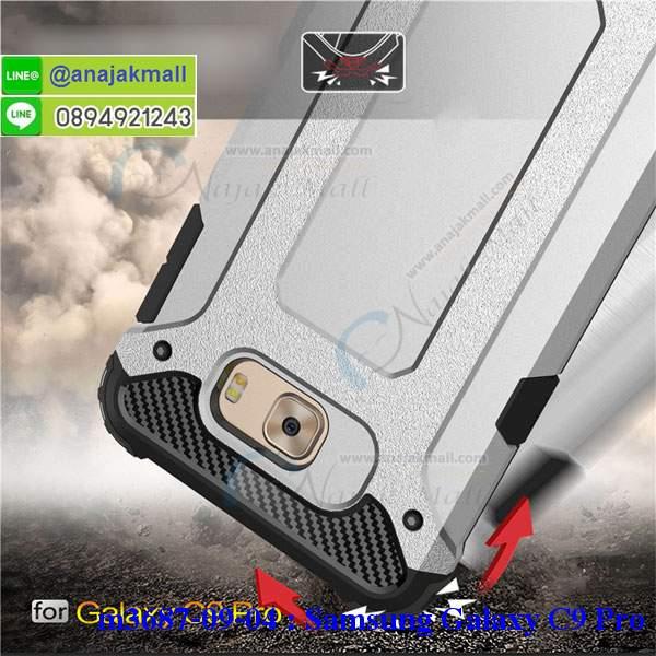 เคส samsung c9 pro,รับสกรีนเคสฝาพับซัมซุง c9 pro,สกรีนเคสการ์ตูนซัมซุง c9 pro,รับพิมพ์ลายเคส samsung c9 pro,เคสหนัง samsung c9 pro,ซี9 โปร พิมพ์ลายการ์ตูน,เคสไดอารี่ samsung c9 pro,samsung c9 pro กันกระแทก,samsung c9 pro กรอบกันกระแทก,สกรีนวันพีชซัมซุง c9 pro,พิมพ์เคสแข็งซัมซุง c9 pro,เคสพิมพ์ลาย samsung c9 pro,ซัมซุง c9 pro เคสพร้อมส่ง,กรอบโลหะลายการ์ตูนซัมซุง c9 pro,สั่งสกรีนเคส samsung c9 pro,พิมพ์เคส samsung c9 pro,ซี9 โปร ฝาหลังลายอนิเมะ,สกรีนc9 pro ลายวันพีช,เคสฝาพับ samsung c9 pro,เคสโรบอท samsung c9 pro,ซัมซุง c9 pro ฝาพับสีแดง,เคสซัมซุง c9 pro เก็บเงินปลายทาง,กรอบฝาพับซี9 โปร ใส่เงินใส่บัตร,samsung c9 pro เคสคริสตัล,พิมพ์โดเรม่อนซัมซุง c9 pro,samsung c9 pro โชว์หน้าจอ,เคสสกรีนลาย samsung c9 pro,เคสยาง samsung c9 pro,เคสซิลิโคนพิมพ์ลาย samsung c9 pro,ซี9 โปร กรอบหลังกันกระแทก,ซัมซุง c9 pro ฝาพับกันกระแทก,สั่งทำการ์ตูนเคสซัมซุง c9 pro,สกรีนเคส 3 มิติ ซัมซุง c9 pro,samsung c9 pro เคสติดแหวน,เคสแข็งพิมพ์ลาย samsung c9 pro,samsung c9 pro ยางติดแหวน,พร้อมส่ง เคสซัมซุง c9 pro,เคสยางคริสตัลติดแหวน samsung c9 pro,เคสบั้มเปอร์ samsung c9 pro,samsung c9 pro กรอบ 2 ชั้น,เคสประกอบ samsung c9 pro,ซัมซุง c9 pro กรอบกันกระแทกสีแดง,ซองหนัง samsung c9 pro,เคส samsung c9 pro ฟรุ๊งฟริ๊ง,ซองหนังซัมซุง c9 pro,c9 pro กรอบลายลูฟี่,เคสหนังการ์ตูนซัมซุง c9 pro,กรอบ samsung c9 pro วันพีช,ซี9 โปรเคสยางฟรุ๊งฟริ๊ง,ซิลิโคนแต่งเพชร ซัมซุง c9 pro,ซัมซุง c9 pro เคสประกบหัวท้าย,เคสอลูมิเนียมซัมซุง c9 pro,samsung c9 pro ลายการ์ตูน,ซัมซุง c9 pro เคสไดอารี่ใส่บัตร,เคสกันกระแทก samsung c9 pro,ซัมซุง c9 pro ฝาครอบหลังลายการ์ตุน,samsung c9 pro เคส 2 ชั้น,เคสสะพายซัมซุง c9 pro,เคสกระจกซัมซุง c9 pro,เคสหนังฝาพับ samsung c9 pro,เคสนิ่มสกรีนลาย samsung c9 pro,เคสแข็ง samsung c9 pro,กรอบ samsung c9 pro,ซัมซุง c9 pro กันกระแทก พร้อมส่ง,สกรีนการ์ตูนสีแดงซัมซุง c9 pro,c9 pro พิมลายวันพีช,ซองหนังลายการ์ตูน samsung c9 pro,เคสปั้มเปอร์ samsung c9 pro,samsung c9 pro หนังโชว์เบอร์,เคสประกบ samsung c9 pro,กรอบคริสตัลยาง samsung c9 pro,ซัมซุง c9 pro เคสวันพีช,เคสสกรีน samsung c9 pro,samsung c9 pro เคสวันพีช,ซัมซ