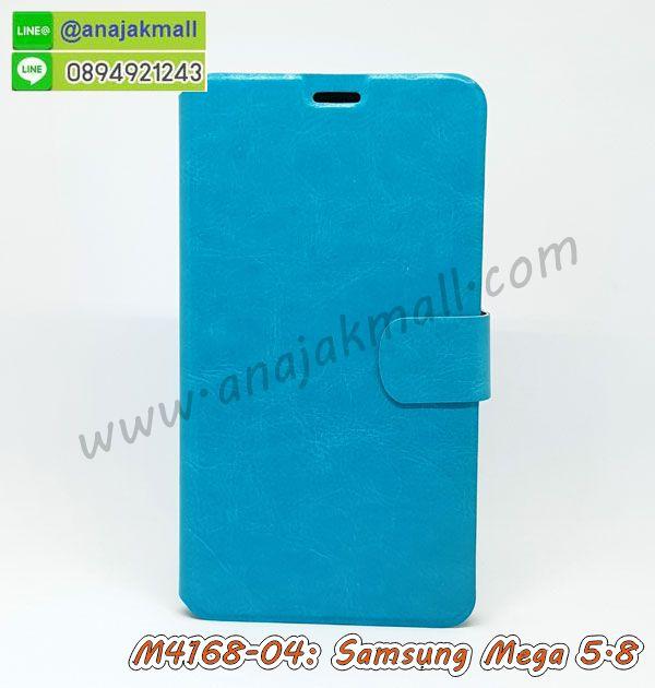 เคสสกรีน samsung mega5.8,samsung mega5.8 เคสวันพีช,รับสกรีนเคส samsung mega5.8,เคสประดับ samsung mega5.8,เคสหนัง samsung mega5.8,เคสฝาพับ samsung mega5.8,ยางกันกระแทก samsung mega5.8,เครสสกรีนการ์ตูน samsung mega5.8,กรอบยางกันกระแทก samsung mega5.8,เคสหนังลายการ์ตูนsamsung mega5.8,เคสพิมพ์ลาย samsung mega5.8,เคสไดอารี่ samsung mega5.8,เคสหนัง samsung mega5.8,พิมเครชลายการ์ตูน samsung mega5.8,เคสยางตัวการ์ตูน samsung mega5.8,รับสกรีนเคส samsung mega5.8,กรอบยางกันกระแทก samsung mega5.8,samsung mega5.8 เคสวันพีช,เคสหนังประดับ samsung mega5.8,เคสฝาพับประดับ samsung mega5.8,ฝาหลังลายหิน samsung mega5.8,เคสลายหินอ่อน samsung mega5.8,หนัง samsung mega5.8 ไดอารี่,เคสตกแต่งเพชร samsung mega5.8,เคสฝาพับประดับเพชร samsung mega5.8,เคสอลูมิเนียม samsung mega5.8,สกรีนเคสคู่ samsung mega5.8,samsung mega5.8 ฝาหลังกันกระแทก,สรีนเคสฝาพับsamsung mega5.8,เคสทูโทน samsung mega5.8,เคสสกรีนดาราเกาหลี samsung mega5.8,แหวนคริสตัลติดเคส samsung mega5.8,เคสแข็งพิมพ์ลาย samsung mega5.8,กรอบ samsung mega5.8 หลังกระจกเงา,เคสแข็งลายการ์ตูน samsung mega5.8,เคสหนังเปิดปิด samsung mega5.8,samsung mega5.8 กรอบกันกระแทก,พิมพ์วันพีช samsung mega5.8,กรอบเงากระจกsamsung mega5.8,ยางขอบเพชรติดแหวนคริสตัล samsung mega5.8,พิมพ์โซโลวันพีช samsung mega5.8,พิมพ์มินเนี่ยน samsung mega5.8,กรอบนิ่มติดแหวน samsung mega5.8,เคสประกบหน้าหลัง samsung mega5.8,เคสตัวการ์ตูน samsung mega5.8,เคสไดอารี่ samsung mega5.8 ใส่บัตร,กรอบนิ่มยางกันกระแทก samsung mega5.8,samsung mega5.8 เคสเงากระจก,เคสขอบอลูมิเนียม samsung mega5.8,เคสโชว์เบอร์ samsung mega5.8,สกรีนเคสโดเรม่อน samsung mega5.8,กรอบนิ่มลายวันพีช samsung mega5.8,เคสแข็งหนัง samsung mega5.8,ยางใส samsung mega5.8,เคสแข็งใส samsung mega5.8,สกรีนวันพีช samsung mega5.8,เคทสกรีนทีมฟุตบอล samsung mega5.8,สกรีนเคสนิ่มลายหิน samsung mega5.8,กระเป๋าสะพาย samsung mega5.8 คริสตัล,เคสแต่งคริสตัล samsung mega5.8 ฟรุ๊งฟริ๊ง,เคสยางนิ่มพิมพ์ลาย samsung mega5.8,กรอบฝาพับ samsung mega5.8 ไดอารี่,samsung mega5.8 หนังฝาพับใส่บัตร,เคสแข็งบุหนัง samsung mega5.8,มิเนียม samsung mega5.8 กระจกเ
