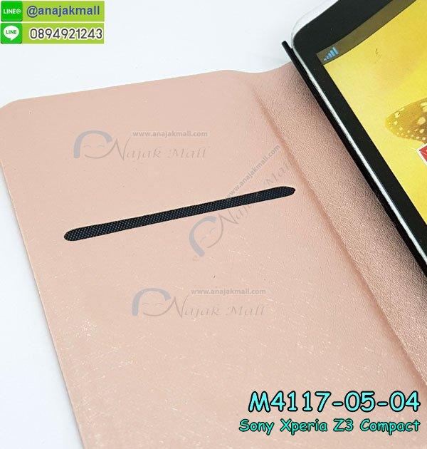 เคสมือถือ Sony Xperia Z3 COMPACT,เคสกระจก Sony Xperia Z3 COMPACT,เคสหนัง Sony Xperia Z3 COMPACT,ซองหนัง Sony Xperia Z3 COMPACT,เคสพิมพ์ลายโซนี่ Z3 COMPACT,เคสซิลิโคนพิมพ์ลาย Sony Z3 COMPACT,เคสไดอารี่ Sony Z3 COMPACT,เคสฝาพับโซนี่ Z3 COMPACT,เคสฝาพับพิมพ์ลายโซนี่ Z3 COMPACT,เคสหนังพิมพ์ลาย Sony Z3 COMPACT,เคสแข็งพิมพ์ลาย Sony Z3 COMPACTโซนี่ เอ็กซ์พีเรียล แซท3 คอมแพค,เครสปิดหลังลายการ์ตูนโซนี่ เอ็กซ์พีเรียล แซท3 คอมแพค,กรอบมือถือแบบนิ่มมีลายน่ารักโซนี่ เอ็กซ์พีเรียล แซท3 คอมแพค,สกรีนลายเคสรูปดาราเกาหลีโซนี่ เอ็กซ์พีเรียล แซท3 คอมแพค,เครสมือถือลายgot7โซนี่ เอ็กซ์พีเรียล แซท3 คอมแพค,เคสกระจกเงาโซนี่ เอ็กซ์พีเรียล แซท3 คอมแพค,เครสติดแหวนโซนี่ เอ็กซ์พีเรียล แซท3 คอมแพค,เคสกันกระแทกมีขาตั้งโซนี่ เอ็กซ์พีเรียล แซท3 คอมแพค,เคสโรบอทสีพื้นโซนี่ เอ็กซ์พีเรียล แซท3 คอมแพค,เคสฝาพับมีช่องบัตรหลายช่องโซนี่ เอ็กซ์พีเรียล แซท3 คอมแพค,กระเป๋าใส่มือถือมีสายสะพายโซนี่ เอ็กซ์พีเรียล แซท3 คอมแพค,ซิลิโคนตัวการ์ตูนโซนี่ เอ็กซ์พีเรียล แซท3 คอมแพค,เคสการ์ตูน3ดีโซนี่ เอ็กซ์พีเรียล แซท3 คอมแพค,เครสยางนิ่มใส่หลัง โซนี่ แซด3 คอมแพ็ค,เคสประดับคริสตัลหรู แซด3 คอมแพ็ก,เครหรู แซด3 คอมแพ็ก,เครสฟรุ้งฟริ้ง แซด3 คอมแพ็ก,เคสแข็ง แซด3 คอมแพ็ก,เคสยางซิลิโคน แซด3 คอมแพ็ก,เคสยางนิ่ม แซด3 คอมแพ็ก,เคสประดับคริสตัล แซด3 คอมแพ็ก,เคสสามมิติ แซด3 คอมแพ็ก,เคส3d z3 compact,เคส3มิติ z3 compact,เคสหนัง z3 compact,Hybrid case z3 compact,กรอบมือถือแบบแข็ง z3 compact,กรอบมือถือตัวการ์ตูน z3 compact,บั๊มเปอร์มือถือ xperia z3 compact,pc case xperia z3 compact,tpu case xperia z3 compact,hard case xperia z3 compact,ซองมือถือ xperia z3 compact,กระเป๋าใส่มือถือ xperia z3 compact,กรอบมือถือ xperia z3 compact,กรอบแข็งปิดหลัง sony z3 compact,กรอบยางปิดหลัง sony z3 compact,เคสกันกระแทก sony z3 compact,เคสกระจก sony z3 compact,เคสหลังเงา sony z3 compact,กรอบกันกระแทก sony z3 compact,เครสประกบ sony z3 compact,เครส2ชั้น sony z3 compact,ยางสีพร้อมขาตั้งกันกระแทก sony z3 compact,sony z3 compact กรอบประกบหัวท้าย,กรอบกันกระแทก sony z3 compact พร้อมส่ง,เคสสกรีน 3 มิติ sony z3 compact,ซองหนัง sony z3 compact,sony z3 compact กรอบยางกระจกเง