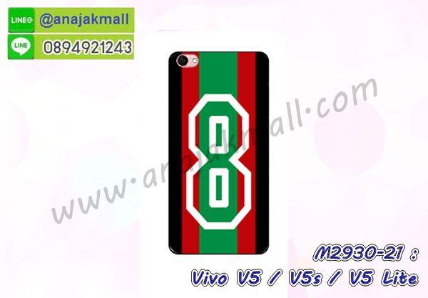 เคสหนัง Vivo V5,รับสกรีนเคส Vivo V5,เคสอลูมิเนียมหลังกระจก vivo V5,เคสไดอารี่ Vivo V5,เคสฝาพับ Vivo V5,เคสโรบอท Vivo V5,เคสแข็งลายฟุตบอล Vivo V5,เคสประกบหน้าหลังวีโว V5,เคสกันกระแทก Vivo V5,เคสยางนูน 3 มิติ Vivo V5,สกรีนลาย Vivo V5,เคสซิลิโคน Vivo V5,เคสลายหนัง Vivo V5,เคสพิมพ์ลาย Vivo V5,เคสสกรีนฝาพับวีโว V5,เคสหนังไดอารี่ Vivo V5,เคสการ์ตูน Vivo V5,เคสแข็ง Vivo V5,เคสนิ่ม Vivo V5,เคสนิ่มลายการ์ตูน Vivo V5,เคสยางการ์ตูน Vivo V5,เคสยางสกรีน 3 มิติ Vivo V5,กรอบยางคริสตัลคล้องมือ Vivo V5,เคสยางลายการ์ตูน Vivo V5,เคสคริสตัล Vivo V5,เครสการ์ตูนวีโว V5,เครสพิมพ์ลาย Vivo V5,กรอบสกรีนลาย Vivo V5,เคสฝาพับคริสตัล Vivo V5,เคสยางหูกระต่าย Vivo V5,เคสตกแต่งเพชร Vivo V5,เครสยางประกบหน้าหลังวีโว V5,สั่งสกรีนเคสวีโว V5,เคสแข็งประดับ Vivo V5,เคสยางนิ่มนูน 3d Vivo V5,เคสยางคล้องมือ Vivo V5,เคสลายการ์ตูนนูน3 มิติ Vivo V5,สกรีนลายการ์ตูน Vivo V5,เคสเพชรติดแหวนคริสตัลวีโว V5,สกรีนเคสมือถือ Vivo V5,เคสแข็งลายการ์ตูน 3d Vivo V5,กรอบกันกระแทก 2 ชั้น Vivo V5,เคสยางสกรีนการ์ตูน Vivo V5,สกรีนลายหิน Vivo V5,เคสยางลายการ์ตูน 3d Vivo V5,เคสกระต่าย Vivo V5,เคส 2 ชั้น กันกระแทก Vivo V5,เคสสายสะพาย Vivo V5,เคสแข็งนูน 3d Vivo V5,ซองหนังการ์ตูน Vivo V5,เคสบัมเปอร์วีโว V5,กรอบอลูมิเนียมวีโว V5,กรอบแข็งลายหิน Vivo V5,สกรีนเคสยางวีโว V5,ซองคล้องคอ Vivo V5,กรอบยางคริสตัลติดแหวนคริสตัลวีโว V5,เคสประดับแต่งเพชร Vivo V5,เครสกรอบยางเพชรติดแหวนคริสตัลวีโว V5,ฝาหลังกันกระแทก Vivo V5,เคสฝาพับสกรีนลาย Vivo V5,กรอบอลูมิเนียม Vivo V5,เคสฝาพับประดับ Vivo V5,เคสขอบโลหะอลูมิเนียม Vivo V5,เคสอลูมิเนียม Vivo V5,เคสสกรีน 3 มิติ Vivo V5,เคสลายนูน 3D Vivo V5,ฝาหลังแข็งติดแหวนคริสตัลวีโว V5,เคสการ์ตูน3 มิติ Vivo V5,เคสคริสตัลฟริ้งๆ Vivo V5,เคสแต่งเพชรคริสตัล Vivo V5,เคสหนังสกรีนลาย Vivo V5,เคสหนังสกรีน 3 มิติ Vivo V5,เคสบัมเปอร์อลูมิเนียม Vivo V5,เคสกรอบบัมเปอร์ Vivo V5,bumper Vivo V5