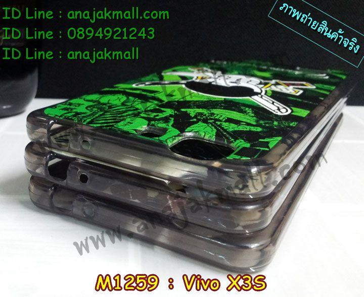 เคสหนัง Vivo X3S,รับสกรีนเคส Vivo X3S,รับพิมพ์ลายเคส Vivo X3S,เคสไดอารี่ Vivo X3S,เคสฝาพับ Vivo X3S,เคสอลูมิเนียมสกรีนลาย Vivo X3S,สั่งพิมพ์เคสยางลายการ์ตูน,เคสกันกระแทก Vivo X3S,แผ่นอลูมิเนียมลายการ์ตูน Vivo X3S,เคสพิมพ์ลายการ์ตูน Vivo X3S,เคสซิลิโคน Vivo X3S,เคสสกรีนลาย Vivo X3S,กรอบอลูมิเนียมวีโว่ X3S,เคสแข็ง 3D Vivo X3S,เคสแข็งนูน 3 มิติ Vivo X3S,สั่งสกรีนเคส Vivo X3S,สั่งพิมพ์ลายการ์ตูนเคส Vivo X3S,รับทำเคสลายการ์ตูน Vivo X3S,รับพิมพ์เคส Vivo X3S,เคสหนังสกรีนลาย Vivo X3S,เคสสั่งทำลายการ์ตูน Vivo X3S,เคสหนังการ์ตูน Vivo X3S,รับทำลายตามต้องการ Vivo X3S,สั่งพิมพ์เคสอลูมิเนียม Vivo X3S,พิมพ์ลายเคสตามสั่ง Vivo X3S,กรอบกันกระแทก Vivo X3S,สั่งพิมพ์เคสการ์ตูน Vivo X3S,เคสหูกระต่าย Vivo X3S,เคส 2 ชั้น Vivo X3S,เคสยางสกรีนลาย Vivo X3S,เคสนิ่มลายการ์ตูน Vivo X3S,ลายการ์ตูนยาง Vivo X3S,เคสแข็งการ์ตูน Vivo X3S,เคสแข็งลาย 3 มิติ Vivo X3S,เคสนิ่มสกรีน 3 มิติ Vivo X3S,เคสโชว์เบอร์การ์ตูน Vivo X3S,เคสหนังโชว์เบอร์ Vivo X3S,เคสหนังไดอารี่ Vivo X3S,เคสการ์ตูน Vivo X3S,เคสนิ่ม Vivo X3S,สกรีนเคสนิ่มลายการ์ตูน Vivo X3S,ซองหนังการ์ตูน Vivo X3S,เคสลายนิ่ม Vivo X3S,เคสประดับวีโว่ X3S,เคสคริสตัลวีโว่ X3S,เคสแข็ง Vivo X3Sเคสกรอบอลูมิเนียม Vivo X3S,เคสโชว์เบอร์พิมพ์ลายการ์ตูน Vivo X3S,กรอบกันกระแทก 2 ชั้น Vivo X3S