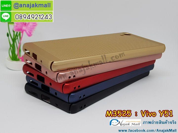 เคสหนัง Vivo y51,รับพิมพ์ลายเคส Vivo y51,รับสกรีนเคสลายการ์ตูน,เคสไดอารี่ Vivo y51,เคสฝาพับ Vivo y51,เคสโรบอทวีโว y51,เคสระบายความร้อน Vivo y51,กรอบกันกระแทกสีแดง Vivo y51,เคส Vivo y51 หลังเงากระจก,Vivo y51 เคส,Vivo y51 เคสเปิดปิด,กรอบยางเงากระจก Vivo y51,สั่งพิมพ์ลายเคส Vivo y51,เคสพิมพ์ลายการ์ตูน Vivo y51,เคสซิลิโคน Vivo y51,เคสอลูมิเนียม Vivo y51,Vivo y51 สกรีน,Vivo y51 เคสหนังสกรีนการ์ตูน,เคสสกรีนอลูมิเนียม Vivo y51,สั่งสกรีนเคสลายการ์ตูน Vivo y51,เคสไดอารี่ Vivo y51 วันพีช,เคสหูกระต่าย Vivo y51,เคสยางกระต่าย Vivo y51,Vivo y51 กรอบนิ่มหลังกระจก,Vivo y51 กรอบหนัง,เคส Vivo y51 ,เคสยางนูน 3 มิติ Vivo y51,เคสแข็งสกรีน 3 มิติ Vivo y51,ฝาพับสีแดง Vivo y51,Vivo y51 โชว์หน้าจอ,เคส Vivo y51 รับสายได้,เคสกันกระแทกวีโว y51,เคสนิ่มสกรีนลาย 3 มิติ Vivo y51,Vivo y51 พิมพ์,เคสคริสตัล Vivo y51,Vivo y51 ฝาพับ,เคสสกรีนลาย Vivo y51,Vivo y51 กรอบหนังเปิดปิด,เคสหนังไดอารี่ Vivo y51,เคส Vivo y51 ,Vivo y51 กันกระแทก,เคสการ์ตูน Vivo y51,เคสประดับ Vivo y51,กรอบระบายความร้อน Vivo y51,ฝาหลังระบายความร้อน Vivo y51,กรอบหนัง Vivo y51 สกรีน,เคสแต่งเพชร Vivo y51,เคส 2 ชั้น กันกระแทก วีโว y51,เคสสกรีนฝาพับ Vivo y51,Vivo y51 โชว์เบอร์,เคสสกรีน Vivo y51 ลายการ์ตูน,ฟิล์มกระจก Vivo y51,เคสแข็งคริสตัลเพชร Vivo y51,Vivo y51 เคส,เคสอลูมิเนียม Vivo y51,Vivo y51 เคส,Vivo y51 เคสปิดขึ้นลง,เคส Vivo y51 กันกระแทก,เคสฝาพับคริสตัล Vivo y51,เคสแข็งกันกระแทก Vivo y51,เคสอลูมิเนียมกระจก Vivo y51,ฝาหลังยางกันกระแทก Vivo y51,Vivo y51 เคส 2 ชั้น,เคสฝาพับกระจก Vivo y51,เคสประดับ Vivo y51,เคสยาง Vivo y51,เคส Vivo y51 ติดแหวน,กรอบอลูมิเนียม Vivo y51,เคสยาง Vivo y51 เงากระจก,Vivo y51 กรอบกันกระแทก,เคสกรอบโลหะ Vivo y51,Vivo y51 กรอบยางติดแหวนคริสตัล,เคสปิดหน้า Vivo y51,เคสยางตัวการ์ตูน Vivo y51,กรอบอลูมิเนียมวีโว่ y51,เคส Vivo y51 โชว์เบอร์,เคสปิดหน้าโชว์จอ Vivo y51,เคสโชว์เบอร์ลายการ์ตูน Vivo y51,เคสหนังโชว์เบอร์ Vivo y51,เคสฝาพับโชว์หน้าจอ Vivo y51,เคสหนัง Vivo Y51,เคสฟรุ้งฟริ้งวีโว Y51,รับสกรีนเคส Vivo Y51,เคสอลูมิเนียมหลังกระจก vivo Y51,เคสไดอารี่ Vivo Y51,เคสฝาพับ Vivo Y51,เคสกันกระแทก Vivo Y51,เคสโรบอท Vivo Y51,ส