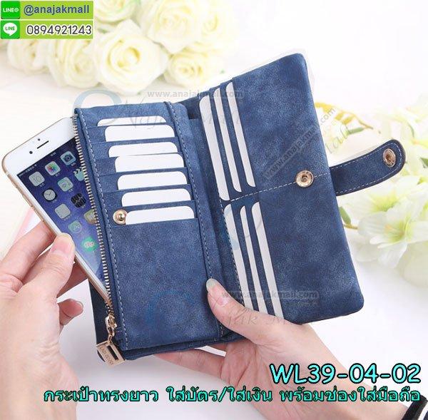 กระเป๋าใส่บัตรเครดิต,กระเป๋านามบัตร,กระเป๋าสตางค์ใส่บัตรเครดิต,กระเป๋าแฟชั่นลายการ์ตูน,กระเป๋าใส่บัตร ATM,กระเป๋าหนังใส่นามบัตร,กระเป๋าใส่การ์ด,card holder,กระเป๋าตังค์ใส่มือถือได้,กระเป๋าเอนกประสงค์,กระเป๋าใส่บัตรผู้ชาย,กระเป๋านามบัตร,กระเป๋าบัตรเครดิต,กระเป๋าแฟชั่นเกาหลี,กระเป๋าเป้แฟชั่น,กระเป๋าบัตรเครดิต,กระเป๋าสะพายไหล่,กระเป๋าใส่บัตรเครดิต,กระเป๋าแฟชั่นใส่บัตรเครดิต,กระเป๋าสตางค์ใส่บัตรเครดิต,กระเป๋าเป้,กระเป๋าแฟชั่นลายการ์ตูน,กระเป๋ากระดุมแป๊ก,กระเป๋าใส่บัตรน่ารัก ๆ,กระเป๋าสตางค์ใส่มือถือได้,กระเป๋าใบยาวใส่บัตร,กระเป๋าทรงยาวใส่บัตรเครดิต,กระเป๋าสตางค์ทรงยาวใส่มือถือได้,กระเป๋าหนังผู้ชายใส่บัตรเครดิต,กระเป๋าใส่นามบัตรผู้ชาย,กระเป๋าเก็บนามบัตร,กระเป๋าแบบผู้ชายใส่นามบัตร,กระเป๋าใส่บัตร,กระเป๋าบัตรเครดิต,กระเป๋าหนังใส่นามบัตร,กระเป๋าเก็บนามบัตร,กระเป๋านามบัตร,กระเป๋าหนังใส่บัตร,กระเป๋าหนังนามบัตร,ซองกระเป๋านามบัตร,กระเป๋าสตางค์,กระเป๋าหนัง,กระเป๋าแฟชั่นเกาหลี,กระเป๋าเป้แฟชั่น,กระเป๋าสะพายไหล่,กระเป๋าเป้,กระเป๋าแฟชั่นลายการ์ตูน,กระเป๋าแฟชั่นเกาหลี PG,กระเป๋าแฟชั่นเกาหลี Axixi,กระเป๋าแฟชั่นเกาหลี Luluhouse,กระเป๋าแฟชั่นเกาหลี Mikko,กระเป๋าสตางค์เกาหลี,กระเป๋าสไตล์เกาหลี,พรีออร์เดอร์กระเป๋าแฟชั่นเกาหลี,pre order กระเป๋าแฟชั่นเกาหลี,พรีกระเป๋า,พรีออร์เดอร์กระเป๋าเกาหลี,preorder กระเป๋าเป้แฟชั่นเกาหลี,preorder กระเป๋าสตางค์แฟชั่นเกาหลี,พรีออเดอร์กระเป๋าสตางค์แฟชั่นเกาหลี,กระเป๋าตังค์แฟชั่นเกาหลี,กระเป๋าสตางค์สไตล์เกาหลี,กระเป๋าสตางค์แฟชั่นน่ารัก,กระเป๋าใส่บัตร-ใส่มือถือ,กระเป๋าสตางค์ใส่มือถือ,กระเป๋าตังใส่โทรศัพท์,กระเป๋าใส่โทรศัพท์ใส่บัตร,ขายกระเป๋าสตางค์,ขายกระเป๋าใส่บัตรเครดิต,กระเป๋าบัตรราคาถูก,กระเป๋าสตางค์ราคาส่ง,กระเป๋าตังใส่ไอโฟน,กระเป๋าบัตรสวยๆน่ารักๆ,กระเป๋าผ้าใบใส่บัตรเครดิต,กระเป๋าหนังใส่การ์ด,กระเป๋าหนังใส่ธนบัตรใส่มือถือได้,กระเป๋าตังทรงยาวน่ารักๆใส่โทรศัพท์ได้,พร้อมส่งกระเป๋าใส่บัตรราคาถูก,กระเป๋าใส่บัตร atm น่ารักๆพร้อมส่ง,ขายกระเป๋าใส่บัตรพร้อมส่งราคาส่ง,กระเป๋าสตางค์ใส่บัตรได้หลายช่อง,กระเป๋าตังค์ใส่บัตรเยอะๆ,กระเป๋าตังค์น่ารักๆใส่บัตรได้เยอะๆ,กระเป๋าตังน่ารักๆพร้อมส่ง,กระเป๋าใส่บัตรลายสก๊อต,กระเป๋าตังลายสก๊อตสวยๆพร้อมส่ง,กระเป๋าใส่บัตรกระดุมแป๊กน่ารั