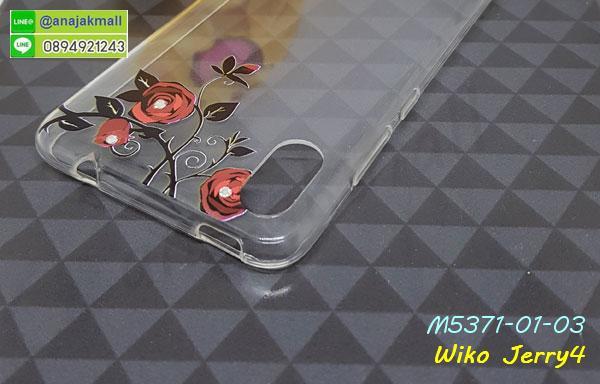 กรอบประกบหน้าหลัง wiko jerry4,ฟิล์มกระจกลายการ์ตูน wiko jerry4,เคสประกบ wiko jerry4 หัวท้าย,เคสตกแต่งเพชร wiko jerry4,เคสฝาพับประดับเพชร wiko jerry4,เคสอลูมิเนียม wiko jerry4,สกรีนเคสคู่ wiko jerry4,เคสวินทเจ wiko jerry4,เคสแต่งคริสตัล wiko jerry4,wiko jerry4 ฝาหลังกันกระแทก,กรอบหลัง wiko jerry4 โรบอทกันกระแทก,สกรีนเคสฝาพับ wiko jerry4,เคสทูโทน wiko jerry4,เคสสกรีนดาราเกาหลี wiko jerry4,แหวนคริสตัลติดเคส wiko jerry4,เคสแข็งพิมพ์ลาย wiko jerry4,กรอบ wiko jerry4 หลังกระจกเงา,ปลอกเคสกันกระแทก wiko jerry4 โรบอท,เคสแข็งลายการ์ตูน wiko jerry4,เคสหนังเปิดปิด wiko jerry4,wiko jerry4 กรอบกันกระแทก,พิมพ์ wiko jerry4,เคส wiko jerry4 ประกบหน้าหลัง,กรอบเงากระจก wiko jerry4,พิมพ์ wiko jerry4,พิมพ์มินเนี่ยน wiko jerry4,กรอบนิ่มติดแหวน wiko jerry4,กรอบยางแต่งคริสตัลวิ้งๆ wiko jerry4