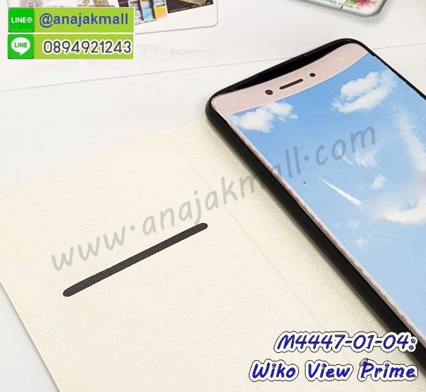เคสหนังฝาพับใส่บัตร wiko view prime,เคสฝาพับแม่เหล็กใส่บัตร wiko view prime,เคสยางขอบเงาติดแหวน wiko view prime,เครสนิ่มบุหนังมีสายคาดมือ wiko view prime,กรอบเคสแข็งปิดหลังมีลาย wiko view prime,เครสกันกระแทกหล่อๆ ลุยๆ wiko view prime,เครสแนวสปอร์ต wiko view prime,กรอบมือถือแนวหุ่นยนต์ wiko view prime,เครสประกอบหุ่นยนต์ wiko view prime,เครสไอรอนแมน wiko view prime,เครสแต่งหรู พร้อมส่ง wiko view prime,เกราะโทรศัพท์ วีโก้ วิว ไพร์ม,กรอบปิดหลังสีล้วน วีโก้ วิว ไพร์ม,เคสฝาพับกระเป๋า วีโก้ วิว ไพร์ม,กรอบครอบหลังนิ่ม วีโก้ วิว ไพร์ม,ปลอกโทรศัพท์ วีโก้ วิว ไพร์ม,ซองเคสแบบเหน็บ วีโก้ วิว ไพร์ม,เคสคล้องคอ วีโก้ วิว ไพร์ม,เครสแหวนคล้องมือ วีโกวิวไพ,เครสปิดหลังลายการ์ตูน วีโกวิวไพ,กรอบมือถือแบบนิ่มมีลายน่ารัก วีโกวิวไพ,สกรีนลายเคสรูปดาราเกาหลี วีโกวิวไพ,สกรีนเคสลายgot7 วีโกวิวไพ,เคสกระจกเงา วีโกวิวไพ,เครสติดแหวน วีโกวิวไพ,เคสกันกระแทกมีขาตั้ง วีโกวิวไพ,เคสโรบอทสีพื้น วีโกวิวไพ,เคสฝาพับมีช่องบัตรหลายช่อง วีโกวิวไพรม์,กระเป๋าใส่มือถือมีสายสะพาย วีโกวิวไพรม์,พร้อมส่งเคสฝาพับ วีโกวิวไพรม์,ซิลิโคนตัวการ์ตูน วีโกวิวไพรม์,เคสการ์ตูน3ดี วีโกวิวไพรม์,เครสยางนิ่มใส่หลัง วีโกวิวไพรม์,เครสแต่งเพชร wiko view prime,เคสประดับคริสตัลหรู wiko view prime,เครหรู wiko view prime,เครสฟรุ้งฟริ้ง wiko view prime,เคสแข็ง wiko view prime,เคสยางซิลิโคน wiko view prime,เคสยางนิ่ม wiko view prime,เคสประดับคริสตัล wiko view prime,เคสสามมิติ wigo view prime,เคส3d wigo view prime,เคส3มิติ วีโก วิว พาม,เคสหนัง วีโก วิว พาม,Hybrid case วีโก วิว พาม,กรอบมือถือแบบแข็ง วีโก วิว พาม,กรอบมือถือตัวการ์ตูน วีโก วิว พาม,บั๊มเปอร์มือถือ วีโก วิว พาม,pc case วีโก วิว พาม,tpu case วีโก วิว พาม,hard case วีโก วิว พาม,ซองมือถือ ไวโก้ วิว ไพม์ wiko view prime,กระเป๋าใส่มือถือ ไวโก้ วิว ไพม์ wiko view prime,กรอบมือถือ ไวโก้ วิว ไพม์ wiko view prime,กรอบแข็งปิดหลัง ไวโก้ วิว ไพม์ wiko view prime,กรอบยางปิดหลัง ไวโก้ วิว ไพม์ wiko view prime,เคสกันกระแทก wiko วิวไพรม์,เคสกระจก wiko วิวไพรม์,เคสหลังเงา wiko วิวไพรม์,กรอบกันกระแทก wiko วิวไพรม์,เครสประกบ wiko วิวไพรม์,เครส2ชั้น wiko วิวไพรม์,เคสสองชั้น wiko วิวไพรม์,เคสประกอบหน้