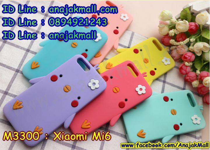 เคสสกรีน Xiaomi Mi6,เซี่ยวมี่ Mi6 เคส,รับสกรีนเคสเซี่ยวมี่ Mi6,เคสประดับ Xiaomi Mi6,เคสหนัง Xiaomi Mi6,เคสฝาพับ Xiaomi Mi6,ยางกันกระแทก Mi6,เครสสกรีนการ์ตูน Xiaomi Mi6,กรอบยางกันกระแทก Xiaomi Mi6,เคสหนังลายการ์ตูนเซี่ยวมี่ Mi6,เคสพิมพ์ลาย Xiaomi Mi6,เคสไดอารี่เซี่ยวมี่ Mi6,เคสหนังเซี่ยวมี่ Mi6,พิมเครชลายการ์ตูน เซี่ยวมี่ Mi6,เคสยางตัวการ์ตูน Xiaomi Mi6,รับสกรีนเคส Xiaomi Mi6,กรอบยางกันกระแทก Xiaomi Mi6,เซี่ยวมี่ Mi6 เคส,เคสหนังประดับ Xiaomi Mi6,เคสฝาพับประดับ Xiaomi Mi6,ฝาหลังลายหิน Xiaomi Mi6,เคสลายหินอ่อน Xiaomi Mi6,หนัง Xiaomi Mi6 ไดอารี่,เคสตกแต่งเพชร Xiaomi Mi6,เคสฝาพับประดับเพชร Xiaomi Mi6,เคสอลูมิเนียมเซี่ยวมี่ Mi6,สกรีนเคสคู่ Xiaomi Mi6,Xiaomi Mi6 ฝาหลังกันกระแทก,สรีนเคสฝาพับเซี่ยวมี่ Mi6,เคสทูโทนเซี่ยวมี่ Mi6,เคสสกรีนดาราเกาหลี Xiaomi Mi6,แหวนคริสตัลติดเคส Mi6,เคสแข็งพิมพ์ลาย Xiaomi Mi6,กรอบ Xiaomi Mi6 หลังกระจกเงา,เคสแข็งลายการ์ตูน Xiaomi Mi6,เคสหนังเปิดปิด Xiaomi Mi6,Mi6 กรอบกันกระแทก,พิมพ์ Mi6,กรอบเงากระจก Mi6,ยางขอบเพชรติดแหวนคริสตัล เซี่ยวมี่ Mi6,พิมพ์ Xiaomi Mi6,พิมพ์มินเนี่ยน Xiaomi Mi6,กรอบนิ่มติดแหวน Xiaomi Mi6,เคสประกบหน้าหลัง Xiaomi Mi6,เคสตัวการ์ตูน Xiaomi Mi6,เคสไดอารี่ Xiaomi Mi6 ใส่บัตร,กรอบนิ่มยางกันกระแทก Mi6,เซี่ยวมี่ Mi6 เคสเงากระจก,เคสขอบอลูมิเนียม Xiaomi Mi6,เคสโชว์เบอร์ Xiaomi Mi6,สกรีนเคส Xiaomi Mi6,กรอบนิ่มลาย Xiaomi Mi6,เคสแข็งหนัง Xiaomi Mi6,ยางใส Xiaomi Mi6,เคสแข็งใส Xiaomi Mi6,สกรีน Xiaomi Mi6,สกรีนเคสนิ่มลายหิน Mi6,กระเป๋าสะพาย Xiaomi Mi6 คริสตัล,เคสแต่งคริสตัล Xiaomi Mi6 ฟรุ๊งฟริ๊ง,เคสยางนิ่มพิมพ์ลายเซี่ยวมี่ Mi6,กรอบฝาพับเซี่ยวมี่ Mi6 ไดอารี่,เซี่ยวมี่ Mi6 หนังฝาพับใส่บัตร,เคสแข็งบุหนัง Xiaomi Mi6,มิเนียม Xiaomi Mi6 กระจกเงา,กรอบยางติดแหวนคริสตัล Xiaomi Mi6,เคสกรอบอลูมิเนียมลายการ์ตูน Xiaomi Mi6,เกราะ Xiaomi Mi6 กันกระแทก,ซิลิโคน Xiaomi Mi6 การ์ตูน,กรอบนิ่ม Xiaomi Mi6,เคสลายทีมฟุตบอลเซี่ยวมี่ Mi6,เคสประกบ Xiaomi Mi6,ฝาหลังกันกระแทก Xiaomi Mi6,เคสปิดหน้า Xiaomi Mi6,โชว์หน้าจอ Xiaomi Mi6,หนังลาย Mi6,Mi6 ฝาพับสกรีน,เคสฝาพับ Xiaomi Mi6 โชว์เบอร์,เคสเพชร Xiaomi Mi6 คริสตัล,กรอบแต่งคริสตัล Xiaomi Mi6,เคสยางนิ่มลายการ์ตูน Mi6,หนังโชว