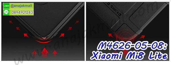 เคสฝาพับ xiaomi mi8 lite,ยางกันกระแทก xiaomi mi8 lite,เครสสกรีนการ์ตูน xiaomi mi8 lite,กรอบยางกันกระแทก xiaomi mi8 lite,เคสหนังลายการ์ตูนxiaomi mi8 lite,เคสพิมพ์ลาย xiaomi mi8 lite,เคสไดอารี่ xiaomi mi8 lite,เคสหนัง xiaomi mi8 lite,พิมเครชลายการ์ตูน xiaomi mi8 lite,เคสยางตัวการ์ตูน xiaomi mi8 lite,รับสกรีนเคส xiaomi mi8 lite,กรอบยางกันกระแทก xiaomi mi8 lite,xiaomi mi8 lite เคสวันพีช,เคสหนังประดับ xiaomi mi8 lite,เคสฝาพับประดับ xiaomi mi8 lite,ฝาหลังลายหิน xiaomi mi8 lite,เคสลายหินอ่อน xiaomi mi8 lite,หนัง xiaomi mi8 lite ไดอารี่,เคสตกแต่งเพชร xiaomi mi8 lite,เคสฝาพับประดับเพชร xiaomi mi8 lite,เคสอลูมิเนียม xiaomi mi8 lite,สกรีนเคสคู่ xiaomi mi8 lite,xiaomi mi8 lite ฝาหลังกันกระแทก,สกรีนเคสฝาพับ xiaomi mi8 lite,เคสทูโทน xiaomi mi8 lite,เคสสกรีนดาราเกาหลี xiaomi mi8 lite,แหวนคริสตัลติดเคส xiaomi mi8 lite,เคสแข็งพิมพ์ลาย xiaomi mi8 lite,กรอบ xiaomi mi8 lite หลังกระจกเงา,เคสแข็งลายการ์ตูน xiaomi mi8 lite,เคสหนังเปิดปิด xiaomi mi8 lite,xiaomi mi8 lite กรอบกันกระแทก,พิมพ์วันพีช xiaomi mi8 lite,กรอบเงากระจกxiaomi mi8 lite,ยางขอบเพชรติดแหวนคริสตัล xiaomi mi8 lite,พิมพ์โซโลวันพีช xiaomi mi8 lite,พิมพ์มินเนี่ยน xiaomi mi8 lite,กรอบนิ่มติดแหวน xiaomi mi8 lite,เคสประกบหน้าหลัง xiaomi mi8 lite,เคสตัวการ์ตูน xiaomi mi8 lite,เคสไดอารี่ xiaomi mi8 lite ใส่บัตร,กรอบนิ่มยางกันกระแทก xiaomi mi8 lite,xiaomi mi8 lite เคสเงากระจก,เคสขอบอลูมิเนียม xiaomi mi8 lite,เคสโชว์เบอร์ xiaomi mi8 lite,สกรีนเคสโดเรม่อน xiaomi mi8 lite,กรอบนิ่มลายวันพีช xiaomi mi8 lite,เคสแข็งหนัง xiaomi mi8 lite,ยางใส xiaomi mi8 lite,เคสแข็งใส xiaomi mi8 lite,สกรีนวันพีช xiaomi mi8 lite,เคทสกรีนทีมฟุตบอล xiaomi mi8 lite,สกรีนเคสนิ่มลายหิน xiaomi mi8 lite,กระเป๋าสะพาย xiaomi mi8 lite คริสตัล,เคสแต่งคริสตัล xiaomi mi8 lite ฟรุ๊งฟริ๊ง,เคสยางนิ่มพิมพ์ลาย xiaomi mi8 lite,กรอบฝาพับ xiaomi mi8 lite ไดอารี่,xiaomi mi8 lite หนังฝาพับใส่บัตร,เคสแข็งบุหนัง xiaomi mi8 lite,มิเนียม xiaomi mi8 lite กระจกเงา,สกรีนฝาพับการ์ตูน xiaomi mi8 lite,เคสคริสตัล xiaomi mi8 lite,xiaomi mi8 lite หนังฝาพับใส่บัตรใส่เงิน,สกรีนยาง xiaomi mi8 lit