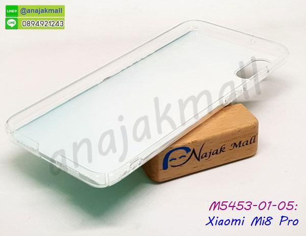 เคสฝาพับเงากระจกสะท้อน xiaomi mi8 pro,เคสตัวการ์ตูน xiaomi mi8 pro,กรอบหนัง xiaomi mi8 pro เปิดปิด,เคส 2 ชั้น xiaomi mi8 pro,กรอบฝาหลัง xiaomi mi8 pro,เคสฝาพับกระจกxiaomi mi8 pro,หนังลายการ์ตูนโชว์หน้าจอ xiaomi mi8 pro,เคสหนังคริสตัล xiaomi mi8 pro,ขอบโลหะ xiaomi mi8 pro,xiaomi mi8 pro เคสลายเสือดาว,กรอบอลูมิเนียม xiaomi mi8 pro,เคสแต่งคริสตัลฟรุ้งฟริ้ง xiaomi mi8 pro,พิมพ์ยางลายการ์ตูน xiaomi mi8 pro,xiaomi mi8 pro มิเนียมเงากระจก,พร้อมส่ง xiaomi mi8 pro ฝาพับใส่บัตรได้,xiaomi mi8 pro ฝาพับแต่งคริสตัล,ปลอกระบายความร้อน xiaomi mi8 pro,พิมพ์เคสแข็ง xiaomi mi8 pro,xiaomi mi8 pro ยางนิ่มพร้อมสายคล้องมือ,สกรีนยางนิ่ม xiaomi mi8 pro การ์ตูน,เคสระบายความร้อน xiaomi mi8 pro,เคสกันกระแทก xiaomi mi8 pro,xiaomi mi8 pro เคสพร้อมส่ง,เคสขอบสียางนิ่ม xiaomi mi8 pro,เคสฝาพับ xiaomi mi8 pro,สกรีนเคสตามสั่ง xiaomi mi8 pro,เคสแต่งคริสตัล xiaomi mi8 pro,เคสยางขอบทองติดแหวน xiaomi mi8 pro,กรอบยางติดแหวน xiaomi mi8 pro