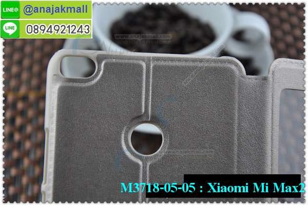 เคสสกรีน xiaomi mi max2,xiaomi mi max2เคสวันพีช,รับสกรีนเคส xiaomi mi max2,เคสประดับ xiaomi mi max2,เคสหนัง xiaomi mi max2,เคสฝาพับ xiaomi mi max2,ยางกันกระแทกxiaomi mi max2,เครสสกรีนการ์ตูน xiaomi mi max2,กรอบยางกันกระแทก xiaomi mi max2,เคสหนังลายการ์ตูนxiaomi mi max2,เคสพิมพ์ลาย xiaomi mi max2,เคสไดอารี่xiaomi mi max2,เคสหนังxiaomi mi max2,พิมเครชลายการ์ตูน xiaomi mi max2,เคสยางตัวการ์ตูน xiaomi mi max2,รับสกรีนเคส xiaomi mi max2,กรอบยางกันกระแทก xiaomi mi max2,xiaomi mi max2เคสวันพีช,เคสหนังประดับ xiaomi mi max2,เคสฝาพับประดับ xiaomi mi max2,ฝาหลังลายหิน xiaomi mi max2,เคสลายหินอ่อน xiaomi mi max2,หนัง xiaomi mi max2 ไดอารี่,เคสตกแต่งเพชร xiaomi mi max2,เคสฝาพับประดับเพชร xiaomi mi max2,เคสอลูมิเนียม xiaomi mi max2,สกรีนเคสคู่ xiaomi mi max2,xiaomi mi max2 ฝาหลังกันกระแทก,สรีนเคสฝาพับxiaomi mi max2,เคสทูโทนxiaomi mi max2,เคสสกรีนดาราเกาหลี xiaomi mi max2,แหวนคริสตัลติดเคส xiaomi mi max2,เคสแข็งพิมพ์ลาย xiaomi mi max2,กรอบ xiaomi mi max2 หลังกระจกเงา,เคสแข็งลายการ์ตูน xiaomi mi max2,เคสหนังเปิดปิด xiaomi mi max2,xiaomi mi max2กรอบกันกระแทก,พิมพ์วันพีช xiaomi mi max2,กรอบเงากระจกxiaomi mi max2,ยางขอบเพชรติดแหวนคริสตัล xiaomi mi max2,พิมพ์โซโลวันพีช xiaomi mi max2,พิมพ์มินเนี่ยน xiaomi mi max2,กรอบนิ่มติดแหวน xiaomi mi max2,เคสประกบหน้าหลัง xiaomi mi max2,เคสตัวการ์ตูน xiaomi mi max2,เคสไดอารี่ xiaomi mi max2 ใส่บัตร,กรอบนิ่มยางกันกระแทก xiaomi mi max2,xiaomi mi max2เคสเงากระจก,เคสขอบอลูมิเนียม xiaomi mi max2,เคสโชว์เบอร์ xiaomi mi max2,xiaomi mi max2 ยางนิ่มลายการ์ตูน,กรอบแข็ง xiaomi mi max2,เคสปิดหน้า xiaomi mi max2,เคสฝาปิด xiaomi mi max2,เคสอลูมิเนียม xiaomi mi max2,เคส xiaomi mi max2พร้อมส่ง,เครสกระต่าย xiaomi mi max2,เคสสายสะพาย xiaomi mi max2,เคสคล้องมือ xiaomi mi max2,ฝาพับหนัง xiaomi mi max2 การ์ตูน,เคส xiaomi mi max2 ลายการ์ตูน,เคสกันกระแทก xiaomi mi max2,เคสกระจก xiaomi mi max2,เคสหลังเงา xiaomi mi max2,กรอบกันกระแทก xiaomi mi max2,เคสยางหนาๆ ทนๆ xiaomi,เคสประกบกันกระแทก xiaomi mi max2,ซองกันกระแทก xiaomi mi max2