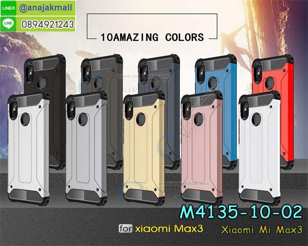 เคสสกรีน xiaomi mi max3,รับสกรีนเคส xiaomi mi max3,เคสประดับ xiaomi mi max3,เคสหนัง xiaomi mi max3,เคสฝาพับ xiaomi mi max3,เคสประกบหัวท้าย xiaomi mi max3,ยางกันกระแทก xiaomi mi max3,เครสสกรีนการ์ตูน xiaomi mi max3,โรบอทกันกระแทก xiaomi mi max3,ไอรอนแมนกันกระแทก xiaomi mi max3,xiaomi mi max3 เคสประกบหัวท้าย,กรอบยางกันกระแทก xiaomi mi max3,เคสหนังลายการ์ตูน xiaomi mi max3,เคสพิมพ์ลาย xiaomi mi max3,เคสไดอารี่ xiaomi mi max3,เคสหนัง xiaomi mi max3,พิมเครชลายการ์ตูน xiaomi mi max3,เคสยางตัวการ์ตูน xiaomi mi max3,รับสกรีนเคส xiaomi mi max3,กรอบโรบอท xiaomi mi max3 กันกระแทก,กรอบยางกันกระแทก xiaomi mi max3,xiaomi mi max3 เคส,เคสหนังประดับ xiaomi mi max3,เคสฝาพับประดับ xiaomi mi max3,ฝาหลังลายหิน xiaomi mi max3,เคสลายหินอ่อน xiaomi mi max3,เคส xiaomi mi max3 ประกบหน้าหลัง,หนัง xiaomi mi max3 ไดอารี่,เคสโรบอทกันกระแทก xiaomi mi max3,กรอบประกบหน้าหลัง xiaomi mi max3,ฟิล์มกระจกลายการ์ตูน xiaomi mi max3,เคสประกบ xiaomi mi max3 หัวท้าย,เคสตกแต่งเพชร xiaomi mi max3,เคสฝาพับประดับเพชร xiaomi mi max3,เคสอลูมิเนียม xiaomi mi max3,สกรีนเคสคู่ xiaomi mi max3,เคสวินทเจ xiaomi mi max3,เคสแต่งคริสตัล xiaomi mi max3,xiaomi mi max3 ฝาหลังกันกระแทก,กรอบหลัง xiaomi mi max3 โรบอทกันกระแทก,สกรีนเคสฝาพับ xiaomi mi max3,เคสทูโทน xiaomi mi max3,เคสสกรีนดาราเกาหลี xiaomi mi max3,แหวนคริสตัลติดเคส xiaomi mi max3,เคสแข็งพิมพ์ลาย xiaomi mi max3,กรอบ xiaomi mi max3 หลังกระจกเงา,ปลอกเคสกันกระแทก xiaomi mi max3 โรบอท,เคสแข็งลายการ์ตูน xiaomi mi max3,เคสหนังเปิดปิด xiaomi mi max3,xiaomi mi max3 กรอบกันกระแทก,พิมพ์ xiaomi mi max3,เคส xiaomi mi max3 ประกบหน้าหลัง,กรอบเงากระจก xiaomi mi max3,พิมพ์ xiaomi mi max3,พิมพ์มินเนี่ยน xiaomi mi max3,กรอบนิ่มติดแหวน xiaomi mi max3,เคสประกบหน้าหลัง xiaomi mi max3,เคสตัวการ์ตูน xiaomi mi max3,เคสไดอารี่ xiaomi mi max3 ใส่บัตร,กรอบนิ่มยางกันกระแทก xiaomi mi max3,xiaomi mi max3 เคสเงากระจก,เคสขอบอลูมิเนียม xiaomi mi max3,เคสโชว์เบอร์ xiaomi mi max3,สกรีนเคส xiaomi mi max3,กรอบนิ่มลาย xiaomi mi max3,เคสแข็งหนัง xiaomi mi max3,ยางใส xiaomi mi max3,เคสแข็งใส xiaomi mi max