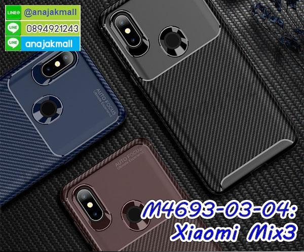 กรอบหนัง xiaomi mix3 เปิดปิด,เคส 2 ชั้น xiaomi mix3,กรอบฝาหลัง xiaomi mix3,เคสฝาพับกระจกxiaomi mix3,หนังลายการ์ตูนโชว์หน้าจอ xiaomi mix3,เคสหนังคริสตัล xiaomi mix3,ขอบโลหะ xiaomi mix3,xiaomi mix3 เคสลายเสือดาว,กรอบอลูมิเนียม xiaomi mix3,พิมพ์ยางลายการ์ตูนxiaomi mix3,xiaomi mix3 มิเนียมเงากระจก,พร้อมส่ง xiaomi mix3 ฝาพับใส่บัตรได้,xiaomi mix3 ฝาพับแต่งคริสตัล,ปลอกระบายความร้อน xiaomi mix3,พิมพ์เคสแข็ง xiaomi mix3,xiaomi mix3 ยางนิ่มพร้อมสายคล้องมือ,สกรีนยางนิ่ม xiaomi mix3 การ์ตูน,เคสระบายความร้อน xiaomi mix3,เคสกันกระแทก xiaomi mix3,xiaomi mix3 เคสพร้อมส่ง,เคสขอบสียางนิ่ม xiaomi mix3,เคสฝาพับ xiaomi mix3,สกรีนเคสตามสั่ง xiaomi mix3,เคสแต่งคริสตัล xiaomi mix3,เคสยางขอบทองติดแหวน xiaomi mix3,กรอบยางติดแหวน xiaomi mix3,กรอบยางดอกไม้ติดคริสตัล xiaomi mix3,xiaomi mix3 เคสประกบหัวท้าย,ยางนิ่มสีใส xiaomi mix3 กันกระแทก,เคสหนังรับสายได้ xiaomi mix3,เครชคล้องคอ xiaomi mix3,ฟิล์มกระจกลายการ์ตูน xiaomi mix3,เคสกากเพชรติดแหวน xiaomi mix3,เคสกระเป๋า xiaomi mix3,เคสสายสะพาย xiaomi mix3,เคสกรอบติดเพชรแหวนคริสตัล xiaomi mix3,กรอบอลูมิเนียม xiaomi mix3,กรอบกระจกเงายาง xiaomi mix3,xiaomi mix3 กรอบยางแต่งลายการ์ตูน,ซองหนังการ์ตูน xiaomi mix3,เคสยางนิ่ม xiaomi mix3