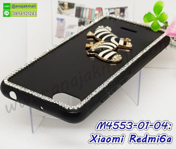 กรอบอลูมิเนียม xiaomi redmi6a,กรอบกระจกเงายาง xiaomi redmi6a,xiaomi redmi6a กรอบยางแต่งลายการ์ตูน,ซองหนังการ์ตูน xiaomi redmi6a,เคสยางนิ่ม xiaomi redmi6a,พร้อมส่งกันกระแทก xiaomi redmi6a,ยางสีพร้อมขาตั้งกันกระแทก xiaomi redmi6a,xiaomi redmi6a กรอบประกบหัวท้าย,กรอบกันกระแทก xiaomi redmi6a พร้อมส่ง,เคสสกรีน 3 มิติ xiaomi redmi6a,ซองหนัง xiaomi redmi6a,xiaomi redmi6a กรอบยางกระจกเงาคริสตัล,ปลอกลายการ์ตูน xiaomi redmi6a พร้อมส่ง,เคส xiaomi redmi6a พร้อมส่ง กันกระแทก,xiaomi redmi6a กรอบกันกระแทก พร้อมส่ง,เคสไดอารี่ xiaomi redmi6a,กรอบยางติดแหวน xiaomi redmi6a,เครชกันกระแทก xiaomi redmi6a,เคสยางนิ่มคริสตัลติดแหวน xiaomi redmi6a,สกรีนพลาสติก xiaomi redmi6a,เคสประกบหน้าหลัง xiaomi redmi6a,ฝาพับกระจกเงา xiaomi redmi6a,xiaomi redmi6a เคสพิมพ์ลายพร้อมส่ง,เคสกระเป๋าคริสตัล xiaomi redmi6a,เคสแข็งพิมพ์ลาย xiaomi redmi6a, xiaomi redmi6a เคสโชว์เบอร์,xiaomi redmi6a ฝาหลังกระกบหัวท้าย,อลูมิเนียมเงากระจกxiaomi redmi6a,สกรีนxiaomi redmi6a,พิมพ์ลายการ์ตูน xiaomi redmi6a,กรอบเงากระจกxiaomi redmi6a,เคสนิ่มพิมพ์ลาย xiaomi redmi6a,เคสน้ำไหล xiaomi redmi6a,เคสขวดน้ำหอม xiaomi redmi6a,ฝาครอบกันกระแทก xiaomi redmi6a,xiaomi redmi6a เคสแต่งคริสตัลติดแหวน พร้อมส่ง,เคสโชว์เบอร์ xiaomi redmi6a,สั่งสกรีนเคส xiaomi redmi6a,ฝาหลังกันกระแทก xiaomi redmi6a,ฝาหลังประกบหัวท้าย xiaomi redmi6a,เคสซิลิโคน xiaomi redmi6a,เคสแต่งเพชร xiaomi redmi6a,ฝาพับเงากระจก xiaomi redmi6a,เคสหนัง xiaomi redmi6a ใส่บัตร,พร้อมส่งฝาพับใส่บัตร xiaomi redmi6a,xiaomi redmi6a ฝาพับกันกระแทกเงากระจก,กรอบยางใสขอบสี xiaomi redmi6a กันกระแทก,สกรีนฝาพับการ์ตูน xiaomi redmi6a,เคสคริสตัล xiaomi redmi6a,xiaomi redmi6a หนังฝาพับใส่บัตรใส่เงิน,สกรีนยาง xiaomi redmi6a,สกรีนหนัง xiaomi redmi6a,เคสฝาพับแต่งคริสตัล xiaomi redmi6a,เคส xiaomi redmi6a ประกบหัวท้าย,เคสลายการ์ตูน xiaomi redmi6a,พิมมินเนี่ยน xiaomi redmi6a,เคสแข็งแต่งคริสตัล xiaomi redmi6a,กรอบตู้น้ำไหลxiaomi redmi6a,เคสหนังคริสตัล xiaomi redmi6a,เคสซิลิโคนนิ่ม xiaomi redmi6a,เคสประกอบ xiaomi redmi6a,กรอบประกบหัวท้าย xiaomi redmi6a,เคสกระต่ายสายคล้อง xiaomi redmi6a,หนังฝาพับ xiaom