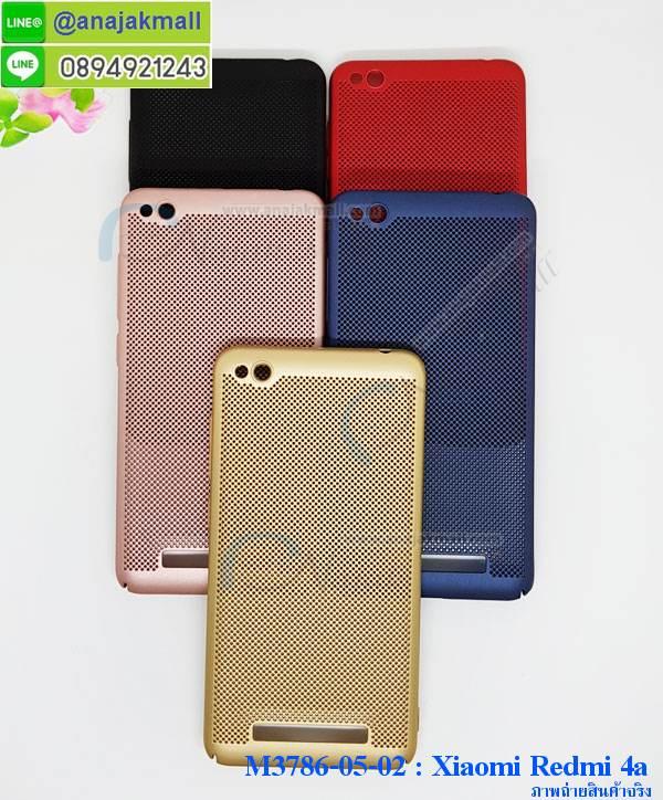 เคสสกรีน Xiaomi 4a,เซี่ยวมี่ 4a เคส,รับสกรีนเคสเซี่ยวมี่ 4a,เคสประดับ Xiaomi Redmi 4a,เคสหนัง Xiaomi Redmi 4a,เคสฝาพับ Xiaomi Redmi 4a,ยางกันกระแทก 4a,เครสสกรีนการ์ตูน Xiaomi Redmi 4a,Xiaomi 4a เคสประกบหัวท้าย,กรอบยางกันกระแทก Xiaomi Redmi 4a,เคสหนังลายการ์ตูนเซี่ยวมี่ 4a,เคสพิมพ์ลาย Xiaomi Redmi 4a,เคสไดอารี่เซี่ยวมี่ 4a,เคสหนังเซี่ยวมี่ 4a,พิมเครชลายการ์ตูน เซี่ยวมี่ 4a,เคสยางตัวการ์ตูน Xiaomi Redmi 4a,รับสกรีนเคส Xiaomi Redmi 4a,กรอบยางกันกระแทก Xiaomi Redmi 4a,เซี่ยวมี่ 4a เคส,เคสหนังประดับ Xiaomi Redmi 4a,เคสฝาพับประดับ Xiaomi Redmi 4a,ฝาหลังลายหิน Xiaomi Redmi 4a,เคสลายหินอ่อน Xiaomi Redmi 4a,หนัง Xiaomi Redmi 4a ไดอารี่,เคสโรบอทกันกระแทก Xiaomi Redmi 4a,เคสตกแต่งเพชร Xiaomi Redmi 4a,เคสฝาพับประดับเพชร Xiaomi Redmi 4a,เคสอลูมิเนียมเซี่ยวมี่ 4a,สกรีนเคสคู่ Xiaomi Redmi 4a,Xiaomi Redmi 4a ฝาหลังกันกระแทก,กรอบหลัง Xiaomi Redmi 4a โรบอทกันกระแทก,สรีนเคสฝาพับเซี่ยวมี่ 4a,เคสทูโทนเซี่ยวมี่ 4a,เคสสกรีนดาราเกาหลี Xiaomi Redmi 4a,แหวนคริสตัลติดเคส 4a,เคสแข็งพิมพ์ลาย Xiaomi Redmi 4a,กรอบ Xiaomi Redmi 4a หลังกระจกเงา,ปลอกเคสกันกระแทก Xiaomi Redmi 4a โรบอท,เคสแข็งลายการ์ตูน Xiaomi Redmi 4a,เคสหนังเปิดปิด Xiaomi Redmi 4a,xiaomi 4a กรอบกันกระแทก,พิมพ์ 4a,เคส Xiaomi 4a ประกบหน้าหลัง,กรอบเงากระจก 4a,ยางขอบเพชรติดแหวนคริสตัล เซี่ยวมี่ 4a,พิมพ์ Xiaomi Redmi 4a,พิมพ์มินเนี่ยน Xiaomi Redmi 4a,กรอบนิ่มติดแหวน Xiaomi Redmi 4a,เคสประกบหน้าหลัง Xiaomi Redmi 4a,เคสตัวการ์ตูน Xiaomi Redmi 4a,เคสไดอารี่ Xiaomi Redmi 4a ใส่บัตร,กรอบนิ่มยางกันกระแทก 4a,เซี่ยวมี่ 4a เคสเงากระจก,เคสขอบอลูมิเนียม Xiaomi Redmi 4a,เคสโชว์เบอร์ Xiaomi Redmi 4a,สกรีนเคส Xiaomi Redmi 4a,กรอบนิ่มลาย Xiaomi Redmi 4a,เคสแข็งหนัง Xiaomi Redmi 4a,ฝาหลังกันกระแทก xiaomi 4a,ฝาหลังการ์ตูน xiaomi 4a,เคสมาใหม่ xiaomi 4a ลายการ์ตูน,กรอบยาง xiaomi redmi 4a,กรอบแข็ง xiaomi redmi 4a,เคสปิดหน้า xiaomi redmi 4a,เคสฝาปิด xiaomi redmi 4a,เคสxiaomi 4a,เคสพิมพ์ลาย xiaomi 4a,เคสไดอารี่ xiaomi 4a,เคสฝาพับxiaomi 4a,เคสซิลิโคนxiaomi 4a,ฝาพับสีแดง xiaomi 4a,ปลอกโทรศัพท์ xiaomi 4a ลายการ์ตูน,เคส xiaomi 4a ลายการ์ตูน,กรอบxiaomi 4a,กรอบฝาหล