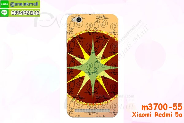 เคสสกรีน Xiaomi 5a,เซี่ยวมี่ 5a เคส,รับสกรีนเคสเซี่ยวมี่ 5a,เคสประดับ Xiaomi Redmi 5a,เคสหนัง Xiaomi Redmi 5a,เคสฝาพับ Xiaomi Redmi 5a,ยางกันกระแทก 5a,เครสสกรีนการ์ตูน Xiaomi Redmi 5a,Xiaomi 5a เคสประกบหัวท้าย,กรอบยางกันกระแทก Xiaomi Redmi 5a,เคสหนังลายการ์ตูนเซี่ยวมี่ 5a,เคสพิมพ์ลาย Xiaomi Redmi 5a,เคสไดอารี่เซี่ยวมี่ 5a,เคสหนังเซี่ยวมี่ 5a,พิมเครชลายการ์ตูน เซี่ยวมี่ 5a,เคสยางตัวการ์ตูน Xiaomi Redmi 5a,รับสกรีนเคส Xiaomi Redmi 5a,กรอบยางกันกระแทก Xiaomi Redmi 5a,เซี่ยวมี่ 5a เคส,เคสหนังประดับ Xiaomi Redmi 5a,เคสฝาพับประดับ Xiaomi Redmi 5a,ฝาหลังลายหิน Xiaomi Redmi 5a,เคสลายหินอ่อน Xiaomi Redmi 5a,หนัง Xiaomi Redmi 5a ไดอารี่,เคสโรบอทกันกระแทก Xiaomi Redmi 5a,เคสตกแต่งเพชร Xiaomi Redmi 5a,เคสฝาพับประดับเพชร Xiaomi Redmi 5a,เคสอลูมิเนียมเซี่ยวมี่ 5a,สกรีนเคสคู่ Xiaomi Redmi 5a,Xiaomi Redmi 5a ฝาหลังกันกระแทก,กรอบหลัง Xiaomi Redmi 5a โรบอทกันกระแทก,สรีนเคสฝาพับเซี่ยวมี่ 5a,เคสทูโทนเซี่ยวมี่ 5a,เคสสกรีนดาราเกาหลี Xiaomi Redmi 5a,แหวนคริสตัลติดเคส 5a,เคสแข็งพิมพ์ลาย Xiaomi Redmi 5a,กรอบ Xiaomi Redmi 5a หลังกระจกเงา,ปลอกเคสกันกระแทก Xiaomi Redmi 5a โรบอท,เคสแข็งลายการ์ตูน Xiaomi Redmi 5a,เคสหนังเปิดปิด Xiaomi Redmi 5a,ฝาหลังกันกระแทก Xiaomi Redmi 5a,เคสปิดหน้า Xiaomi Redmi 5a,โชว์หน้าจอ Xiaomi Redmi 5a,หนังลาย 5a,5a ฝาพับสกรีน,เคสฝาพับ Xiaomi Redmi 5a โชว์เบอร์,เคสเพชร Xiaomi Redmi 5a คริสตัล,กรอบแต่งคริสตัล Xiaomi Redmi 5a,เคสยางนิ่มลายการ์ตูน 5a,หนังโชว์เบอร์ลายการ์ตูน 5a,กรอบหนังโชว์หน้าจอ 5a,กรอบยางลายการ์ตูน 5a,เคสพลาสติกสกรีนการ์ตูน Xiaomi Redmi 5a,รับสกรีนเคสภาพคู่ Xiaomi Redmi 5a,เคส Xiaomi Redmi 5a กันกระแทก,สั่งสกรีนเคสยางใสนิ่ม 5a,เคส Xiaomi Redmi 5a,อลูมิเนียมเงากระจก Xiaomi Redmi 5a,ฝาพับ Xiaomi Redmi 5a คริสตัล,พร้อมส่งเคสมินเนี่ยน,เคสแข็งแต่งเพชร Xiaomi Redmi 5a,กรอบยาง Xiaomi Redmi 5a เงากระจก,กรอบอลูมิเนียม Xiaomi Redmi 5a,ซองหนัง Xiaomi Redmi 5a,เคสโชว์เบอร์ลายการ์ตูน Xiaomi Redmi 5a,เคสกระเป๋าสะพาย Xiaomi Redmi 5a,เคชลายการ์ตูน Xiaomi Redmi 5a,เคสมีสายสะพาย Xiaomi Redmi 5a,เคสหนังกระเป๋า Xiaomi Redmi 5a,เคสลายสกรีน Xiaomi Redmi 5a,เคสลายวินเทจ 5a,5a ส
