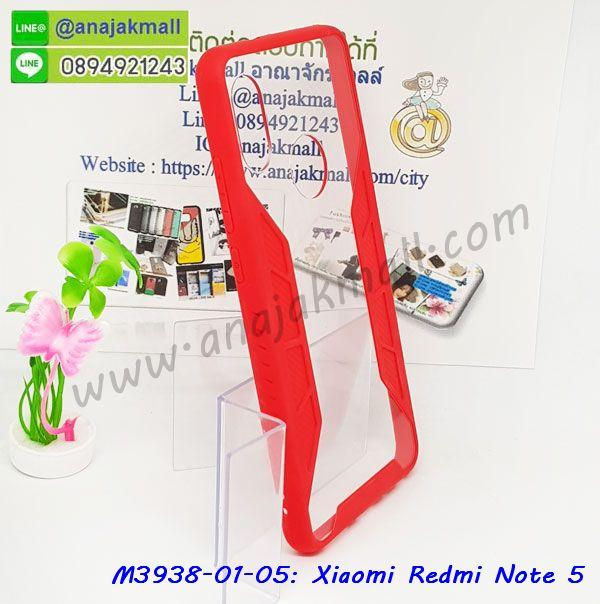 เคสไดอารี่ Xiaomi Redmi Note 5,กรอบยางติดแหวนXiaomi Redmi Note 5,เครชกันกระแทกXiaomi Redmi Note 5,เคสยางนิ่มคริสตัลติดแหวนXiaomi Redmi Note 5,สกรีนพลาสติกXiaomi Redmi Note 5,เคสประกบหน้าหลังXiaomi Redmi Note 5,ฝาพับกระจกเงา Xiaomi Redmi Note 5,Xiaomi Redmi Note 5 เคสพิมพ์ลายพร้อมส่ง,เคสกระเป๋าคริสตัล Xiaomi Redmi Note 5,เคสแข็งพิมพ์ลาย Xiaomi Redmi Note 5, Xiaomi Redmi Note 5 เคสโชว์เบอร์, Xiaomi Redmi Note 5 ฝาหลังกระกบหัวท้าย,อลูมิเนียมเงากระจกXiaomi Redmi Note 5,สกรีนXiaomi Redmi Note 5,พิมพ์ลายการ์ตูน Xiaomi Redmi Note 5,กรอบเงากระจกXiaomi Redmi Note 5,เคสนิ่มพิมพ์ลาย Xiaomi Redmi Note 5,เคสน้ำไหลXiaomi Redmi Note 5,เคสขวดน้ำหอม Xiaomi Redmi Note 5,ฝาครอบกันกระแทกXiaomi Redmi Note 5,Xiaomi Redmi Note 5 เคสแต่งคริสตัลติดแหวน พร้อมส่ง,เคสโชว์เบอร์Xiaomi Redmi Note 5,สั่งสกรีนเคส Xiaomi Redmi Note 5,ฝาหลังกันกระแทกXiaomi Redmi Note 5,ฝาหลังประกบหัวท้ายXiaomi Redmi Note 5,เคสซิลิโคน Xiaomi Redmi Note 5,เคสแต่งเพชร Xiaomi Redmi Note 5,ฝาพับเงากระจกXiaomi Redmi Note 5,เคสหนัง Xiaomi Redmi Note 5 ใส่บัตร,พร้อมส่งฝาพับใส่บัตร Xiaomi Redmi Note 5,Xiaomi Redmi Note 5 ฝาพับกันกระแทกเงากระจก,กรอบยางใสขอบสี Xiaomi Redmi Note 5 กันกระแทก,สกรีนฝาพับการ์ตูน Xiaomi Redmi Note 5,เคสคริสตัล Xiaomi Redmi Note 5,Xiaomi Redmi Note 5 หนังฝาพับใส่บัตรใส่เงิน,สกรีนยางXiaomi Redmi Note 5,สกรีนหนังXiaomi Redmi Note 5,เคสฝาพับแต่งคริสตัล Xiaomi Redmi Note 5,เคส Xiaomi Redmi Note 5 ประกบหัวท้าย,เคสลายการ์ตูน Xiaomi Redmi Note 5,พิมมินเนี่ยน Xiaomi Redmi Note 5,เคสแข็งแต่งคริสตัล Xiaomi Redmi Note 5,กรอบตู้น้ำไหลXiaomi Redmi Note 5,เคสหนังคริสตัล Xiaomi Redmi Note 5,เคสซิลิโคนนิ่ม Xiaomi Redmi Note 5,เคสประกอบ Xiaomi Redmi Note 5,กรอบประกบหัวท้าย Xiaomi Redmi Note 5,เคสกระต่ายสายคล้อง Xiaomi Redmi Note 5,หนังฝาพับ Xiaomi Redmi Note 5
