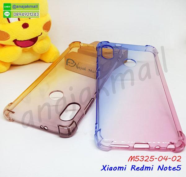 สกรีน Xiaomi Redmi Note5,พิมพ์ลายการ์ตูน Xiaomi Redmi Note5,กรอบเงากระจก Xiaomi Redmi Note5,เคสนิ่มพิมพ์ลาย Xiaomi Redmi Note5,เคสน้ำไหลXiaomi Redmi Note5,เคสขวดน้ำหอม Xiaomi Redmi Note5,ฝาครอบกันกระแทก Xiaomi Redmi Note5,Xiaomi Redmi Note5 เคสแต่งคริสตัลติดแหวน พร้อมส่ง,เคสโชว์เบอร์ Xiaomi Redmi Note5,สั่งสกรีนเคส Xiaomi Redmi Note5,ฝาหลังกันกระแทก Xiaomi Redmi Note5,ฝาหลังประกบหัวท้ายXiaomi Redmi Note5,เคสซิลิโคน Xiaomi Redmi Note5,เคสแต่งเพชร Xiaomi Redmi Note5,ฝาพับเงากระจก Xiaomi Redmi Note5,เคสหนัง Xiaomi Redmi Note5 ใส่บัตร,พร้อมส่งฝาพับใส่บัตร Xiaomi Redmi Note5,Xiaomi Redmi Note5 ฝาพับกันกระแทกเงากระจก,กรอบยางใสขอบสี Xiaomi Redmi Note5 กันกระแทก,สกรีนฝาพับการ์ตูน Xiaomi Redmi Note5,เคสคริสตัล Xiaomi Redmi Note5,Xiaomi Redmi Note5 หนังฝาพับใส่บัตรใส่เงิน,สกรีนยางXiaomi Redmi Note5,สกรีนหนัง Xiaomi Redmi Note5,เคสฝาพับแต่งคริสตัล Xiaomi Redmi Note5,เคส Xiaomi Redmi Note5 ประกบหัวท้าย,เคสลายการ์ตูน Xiaomi Redmi Note5,พิมมินเนี่ยน Xiaomi Redmi Note5,เคสแข็งแต่งคริสตัล Xiaomi Redmi Note5,กรอบตู้น้ำไหลXiaomi Redmi Note5,เคสหนังคริสตัล Xiaomi Redmi Note5,เคสซิลิโคนนิ่ม Xiaomi Redmi Note5,เคสประกอบ Xiaomi Redmi Note5,กรอบประกบหัวท้าย Xiaomi Redmi Note5,เคสกระต่ายสายคล้อง Xiaomi Redmi Note5,หนังฝาพับ Xiaomi Redmi Note5