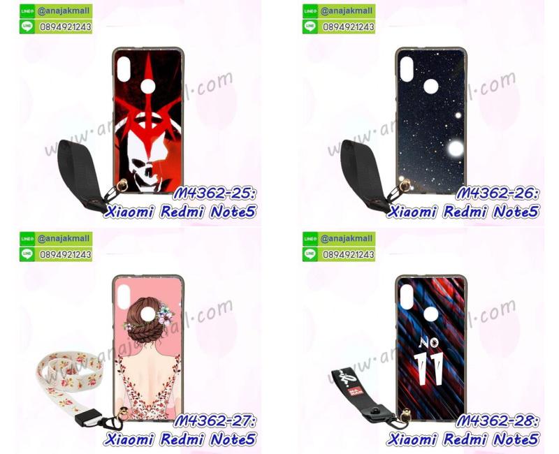 เคสไดอารี่ Xiaomi Redmi Note 5,กรอบยางติดแหวนXiaomi Redmi Note 5,เครชกันกระแทกXiaomi Redmi Note 5,เคสยางนิ่มคริสตัลติดแหวนXiaomi Redmi Note 5,สกรีนพลาสติกXiaomi Redmi Note 5,เคสประกบหน้าหลังXiaomi Redmi Note 5,ฝาพับกระจกเงา Xiaomi Redmi Note 5,Xiaomi Redmi Note 5 เคสพิมพ์ลายพร้อมส่ง,เคสกระเป๋าคริสตัล Xiaomi Redmi Note 5,เคสแข็งพิมพ์ลาย Xiaomi Redmi Note 5, Xiaomi Redmi Note 5 เคสโชว์เบอร์, Xiaomi Redmi Note 5 ฝาหลังกระกบหัวท้าย,อลูมิเนียมเงากระจกXiaomi Redmi Note 5,สกรีนXiaomi Redmi Note 5,พิมพ์ลายการ์ตูน Xiaomi Redmi Note 5,กรอบเงากระจกXiaomi Redmi Note 5,เคสนิ่มพิมพ์ลาย Xiaomi Redmi Note 5,เคสน้ำไหลXiaomi Redmi Note 5,เคสขวดน้ำหอม Xiaomi Redmi Note 5,ฝาครอบกันกระแทกXiaomi Redmi Note 5,Xiaomi Redmi Note 5 เคสแต่งคริสตัลติดแหวน พร้อมส่ง,เคสโชว์เบอร์Xiaomi Redmi Note 5,สั่งสกรีนเคส Xiaomi Redmi Note 5,ฝาหลังกันกระแทกXiaomi Redmi Note 5,ฝาหลังประกบหัวท้ายXiaomi Redmi Note 5,เคสซิลิโคน Xiaomi Redmi Note 5,เคสแต่งเพชร Xiaomi Redmi Note 5,ฝาพับเงากระจกXiaomi Redmi Note 5,เคสหนัง Xiaomi Redmi Note 5 ใส่บัตร,พร้อมส่งฝาพับใส่บัตร Xiaomi Redmi Note 5,Xiaomi Redmi Note 5 ฝาพับกันกระแทกเงากระจก,กรอบยางใสขอบสี Xiaomi Redmi Note 5 กันกระแทก,สกรีนฝาพับการ์ตูน Xiaomi Redmi Note 5,เคสคริสตัล Xiaomi Redmi Note 5,Xiaomi Redmi Note 5 หนังฝาพับใส่บัตรใส่เงิน,สกรีนยางXiaomi Redmi Note 5,สกรีนหนังXiaomi Redmi Note 5,เคสฝาพับแต่งคริสตัล Xiaomi Redmi Note 5,เคส Xiaomi Redmi Note 5 ประกบหัวท้าย,เคสลายการ์ตูน Xiaomi Redmi Note 5,พิมมินเนี่ยน Xiaomi Redmi Note 5,เคสแข็งแต่งคริสตัล Xiaomi Redmi Note 5,กรอบตู้น้ำไหลXiaomi Redmi Note 5,เคสหนังคริสตัล Xiaomi Redmi Note 5,เคสซิลิโคนนิ่ม Xiaomi Redmi Note 5,เคสประกอบ Xiaomi Redmi Note 5,กรอบประกบหัวท้าย Xiaomi Redmi Note 5,เคสกระต่ายสายคล้อง Xiaomi Redmi Note 5,หนังฝาพับ Xiaomi Redmi Note 5,เคส Xiaomi Redmi Note 5 พร้อมส่ง กันกระแทก,Xiaomi Redmi Note 5 กรอบกันกระแทก พร้อมส่ง,เคสไดอารี่ Xiaomi Redmi Note 5,กรอบยางติดแหวนXiaomi Redmi Note 5,เครชกันกระแทก Xiaomi Redmi Note 5,เคสยางนิ่มคริสตัลติดแหวนXiaomi Redmi Note 5,สกรีนพลาสติก Xiaomi Redmi Note 5,