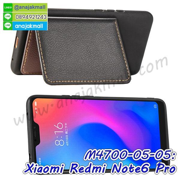 กรอบเคสแข็งปิดหลังมีลาย xiaomi redmi note6 pro,เครสกันกระแทกหล่อๆ ลุยๆ xiaomi redmi note6 pro,เครสแนวสปอร์ตxiaomi redmi note6 pro,กรอบมือถือแนวหุ่นยนต์ xiaomi redmi note6 pro,เครสประกอบหุ่นยนต์ xiaomi redmi note6 pro,เครสไอรอนแมน,เกราะโทรศัพท์ xiaomi redmi note6 pro,กรอบปิดหลังสีล้วน xiaomi redmi note6 pro,เคสฝาพับกระเป๋า xiaomi redmi note6 pro,กรอบครอบหลังนิ่ม xiaomi redmi note6 pro,ปลอกโทรศัพท์ xiaomi redmi note6 pro,ซองเคสแบบเหน็บ xiaomi redmi note6 pro,เครสแหวนคล้องมือ xiaomi redmi note6 pro,เครสปิดหลังลายการ์ตูน xiaomi redmi note6 pro,กรอบมือถือแบบนิ่มมีลายน่ารัก xiaomi redmi note6 pro,สกรีนลายเคสรูปดาราเกาหลี xiaomi redmi note6 pro,สกรีนเคสลาย got7 xiaomi redmi note6 pro,เคสกระจกเงา xiaomi redmi note6 pro,เครสติดแหวน xiaomi redmi note6 pro,xiaomi redmi note6 pro กรอบหลังกันกระแทกสีแดง,ยางนิ่มการ์ตูน xiaomi redmi note6 pro,เคสกันกระแทกมีขาตั้ง xiaomi redmi note6 pro,เคสโรบอทสีพื้น xiaomi redmi note6 pro,เคสฝาพับมีช่องบัตรหลายช่อง xiaomi redmi note6 pro,กระเป๋าใส่มือถือมีสายสะพาย xiaomi redmi note6 pro,ซิลิโคนตัวการ์ตูน xiaomi redmi note6 pro,เคสการ์ตูน xiaomi redmi note6 pro,เครสยางนิ่มใส่หลัง xiaomi redmi note6 pro,เครสแต่งเพชร xiaomi redmi note6 pro,เคสประดับคริสตัลหรู xiaomi redmi note6 pro,เคสยางนิ่ม xiaomi redmi note6 pro,เครสฟรุ้งฟริ้ง xiaomi redmi note6 pro,เคสแข็งการ์ตูน xiaomi redmi note6 pro,เคสยางซิลิโคน xiaomi redmi note6 pro,เคสโรบอทกันกระแทก xiaomi redmi note6 pro,เคสประดับ xiaomi redmi note6 pro,เคสหนัง xiaomi redmi note6 pro,เคสฝาพับ xiaomi redmi note6 pro,ยางกันกระแทก xiaomi redmi note6 pro,เครสสกรีนการ์ตูน xiaomi redmi note6 pro,กรอบยางกันกระแทก xiaomi redmi note6 pro,เคสหนังลายการ์ตูนxiaomi redmi note6 pro,เคสพิมพ์ลาย xiaomi redmi note6 pro,เคสไดอารี่ xiaomi redmi note6 pro,เคสหนัง xiaomi redmi note6 pro,พิมเครชลายการ์ตูน xiaomi redmi note6 pro,เคสยางตัวการ์ตูน xiaomi redmi note6 pro,รับสกรีนเคส xiaomi redmi note6 pro,กรอบยางกันกระแทก xiaomi redmi note6 pro