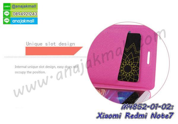 กรอบอลูมิเนียม xiaomi redmi note7,พิมพ์ยางลายการ์ตูนxiaomi redmi note7,xiaomi redmi note7 มิเนียมเงากระจก,พร้อมส่ง xiaomi redmi note7 ฝาพับใส่บัตรได้,xiaomi redmi note7 ฝาพับแต่งคริสตัล,ปลอกระบายความร้อน xiaomi redmi note7,พิมพ์เคสแข็ง xiaomi redmi note7,xiaomi redmi note7 ยางนิ่มพร้อมสายคล้องมือ,สกรีนยางนิ่ม xiaomi redmi note7 การ์ตูน,เคสระบายความร้อน xiaomi redmi note7,เคสกันกระแทก xiaomi redmi note7,xiaomi redmi note7 เคสพร้อมส่ง,เคสขอบสียางนิ่ม xiaomi redmi note7,เคสฝาพับ xiaomi redmi note7,สกรีนเคสตามสั่ง xiaomi redmi note7,เคสแต่งคริสตัล xiaomi redmi note7,เคสยางขอบทองติดแหวน xiaomi redmi note7,กรอบยางติดแหวน xiaomi redmi note7,กรอบยางดอกไม้ติดคริสตัล xiaomi redmi note7,xiaomi redmi note7 เคสประกบหัวท้าย,ยางนิ่มสีใส xiaomi redmi note7 กันกระแทก,เคสหนังรับสายได้ xiaomi redmi note7,เครชคล้องคอ xiaomi redmi note7,ฟิล์มกระจกลายการ์ตูน xiaomi redmi note7,เคสกากเพชรติดแหวน xiaomi redmi note7,เคสกระเป๋า xiaomi redmi note7,เคสสายสะพาย xiaomi redmi note7,เคสกรอบติดเพชรแหวนคริสตัล xiaomi redmi note7,กรอบอลูมิเนียม xiaomi redmi note7,กรอบกระจกเงายาง xiaomi redmi note7,xiaomi redmi note7 กรอบยางแต่งลายการ์ตูน,กรอบนิ่มติดคริสตัล xiaomi redmi note7,เคสฝาพับเงากระจก xiaomi redmi note7,เคสยางติดแหวนคริสตัล xiaomi redmi note7,เคสสกรีนลายการ์ตูน xiaomi redmi note7,เคสฝาพับเงากระจกสะท้อน xiaomi redmi note7