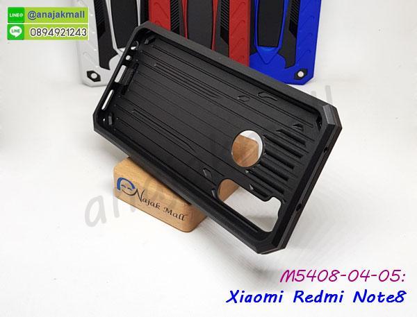 เคสหนัง xiaomi redmi note8,เคสฝาพับแต่งคริสตัล xiaomi redmi note8,เคสโรบอท xiaomi redmi note8,xiaomi redmi note8 เคสกันกระแทกไฮบริด,xiaomi redmi note8 เคสฝาพับใส่บัตร,เคสกันกระแทก xiaomi redmi note8,เคสฝาพับ xiaomi redmi note8,เคสโชว์เบอร์ xiaomi redmi note8,เคสโชว์หน้าจอ xiaomi redmi note8,เคสอลูมิเนียม xiaomi redmi note8,xiaomi redmi note8 ฝาพับไดอารี่,กรอบเพชรเงากระจก xiaomi redmi note8,หนังโชว์เบอร์ xiaomi redmi note8,เคสประกบหน้าหลังพร้อมฟิล์มกระจก xiaomi note7,พร้อมส่งกรอบยางนิ่ม xiaomi redmi note8,xiaomi redmi note8 ฝาหลังกันกระแทกนิ่ม,เคสมิเนียมกระจกเงา xiaomi redmi note8,กรอบนิ่มติดคริสตัล xiaomi redmi note8,เคสฝาพับเงากระจก xiaomi redmi note8,เคสยางติดแหวนคริสตัล xiaomi redmi note8,เคสสกรีนลายการ์ตูน xiaomi redmi note8,เคสฝาพับเงากระจกสะท้อน xiaomi redmi note8,เคสตัวการ์ตูน xiaomi redmi note8,กรอบหนัง xiaomi redmi note8 เปิดปิด,เคส 2 ชั้น xiaomi redmi note8,กรอบหลังใส xiaomi redmi note8,เคสหนังกระเป๋า xiaomi redmi note8,เคสฝาพับพร้อมสายคล้องมือ xiaomi redmi note8,xiaomi redmi note8 เคสแต่งคริสตัลฟรุ้งฟริ้ง,กรอบ xiaomi redmi note8 แต่งเพชรฟรุ๊งฟริ๊ง